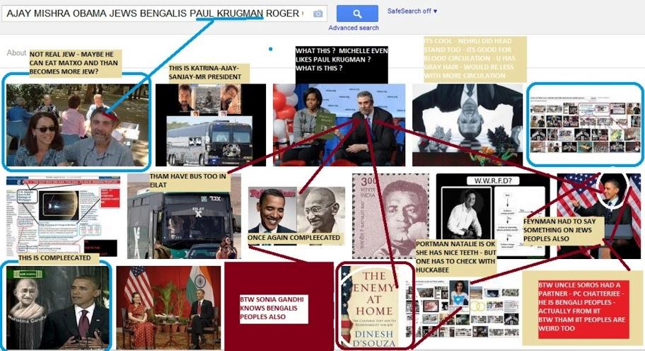 ajay-mishra-obama-jews-bengalis-paul-krugman-roger-cohen