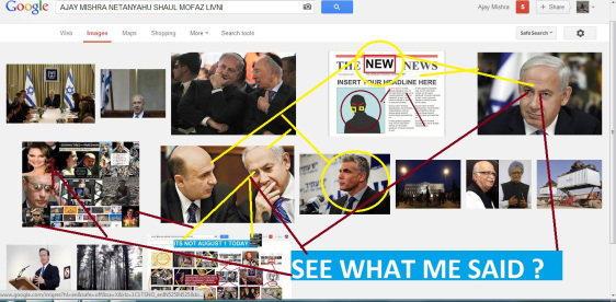 ajay-mishra-olya-israel-policy-people-politics-netanyahu-mofaz-livni-peres-mishra-obama-maps-and-diagrams-and-btw-its-yair-lapid-in-the-midst-copy