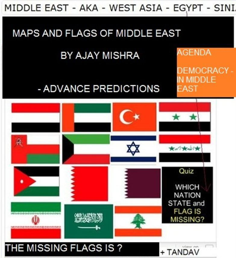 ajay_mishra_maps_and_flags_of_middle-east