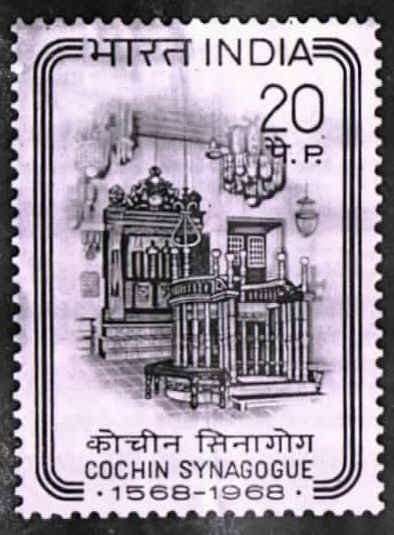 cochin_stamp-bibi-this-is-indian-nation-stamp-yes-we-are-poor-peoples