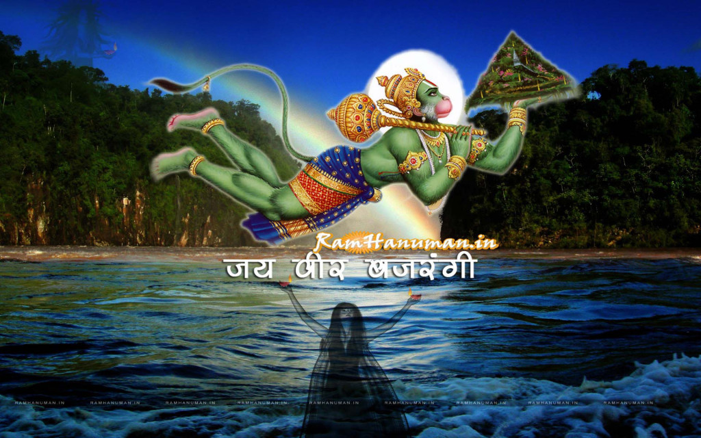 hanumanji-holding-parvat-wallpaper-hd-14184437893