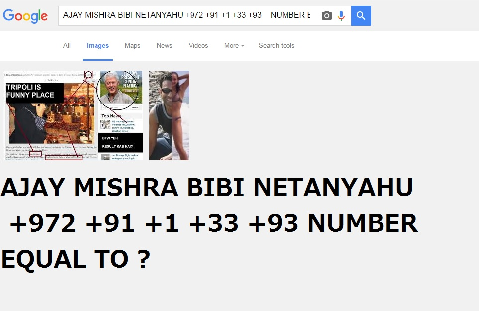 AJAY MISHRA BIBI NETANYAHU +972 +91 +1 +33 +93 NUMBER EQUAL TO