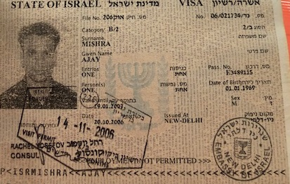 HELLO THIS IS PLUS 972 - MADARCHOD - ITS CALLED ISRAEL - Copy