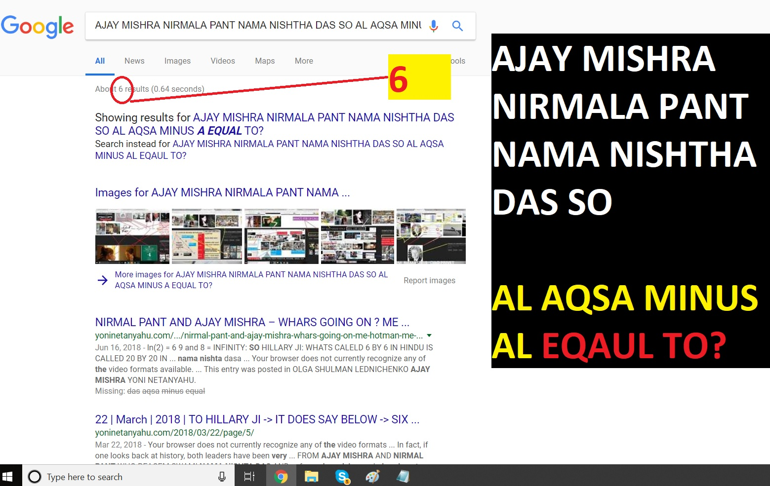 AJAY MISHRA NIRMALA PANT NAMA NISHTHA DAS SO AL AQSA MINUS AL EQAUL TO