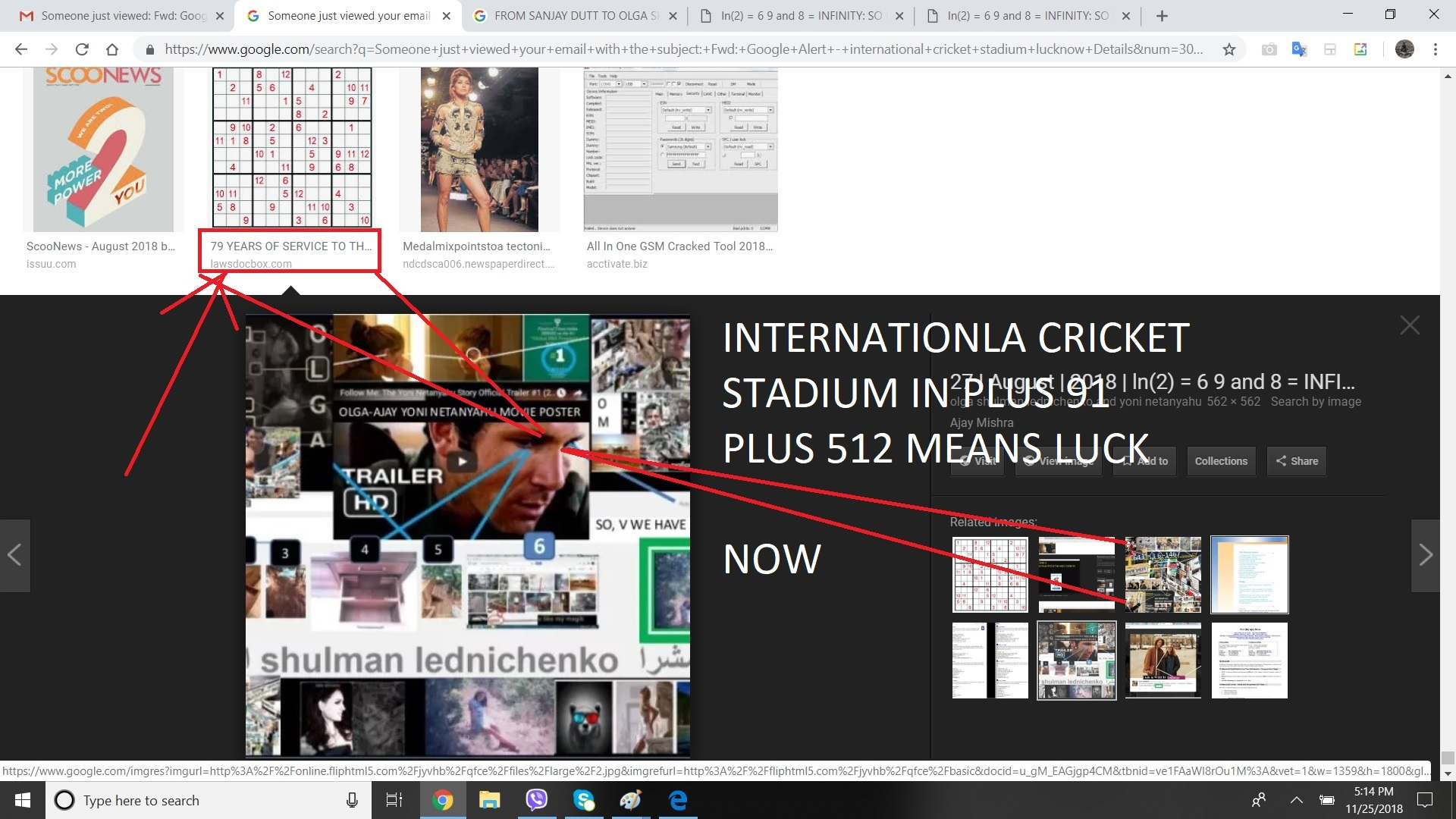 INTERNATIONLA CRICKET STADIUM IN PLUS 91 PLUS 512 MEANS LUCKNOW