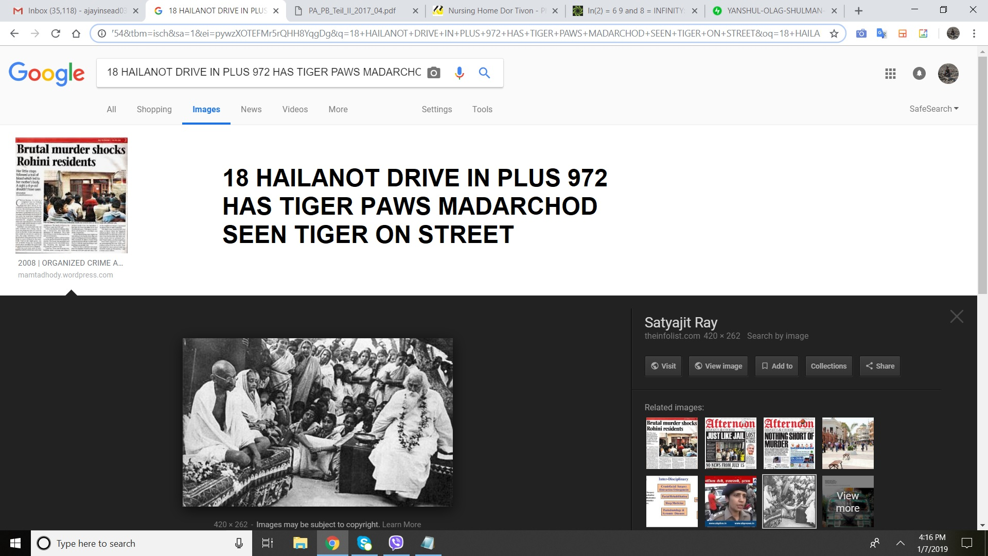 18 hailanot drive in plus 972 has tiger paws madarchod seen tiger on street