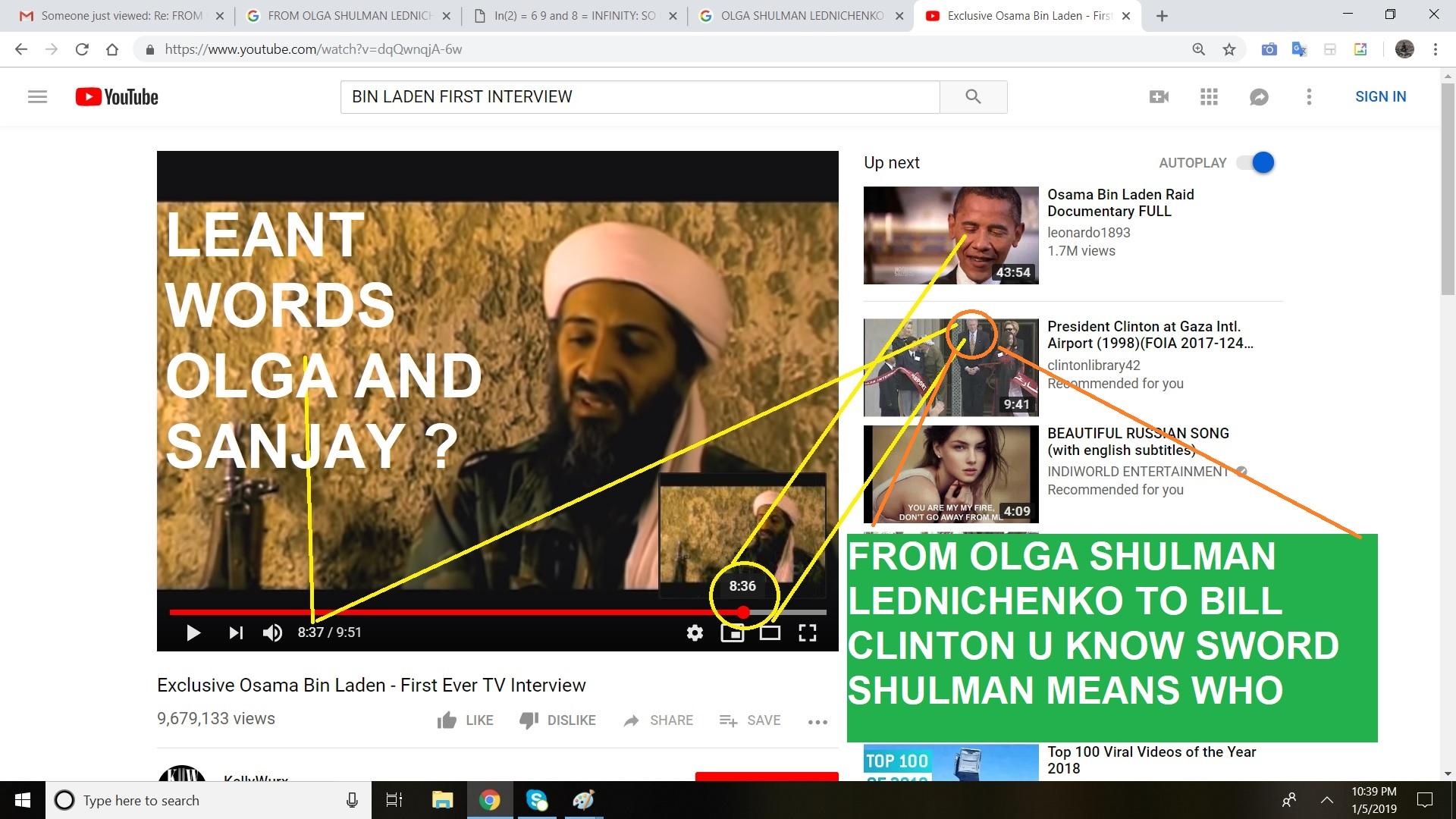 FROM OLGA SHULMAN LEDNICHENKO TO BILL CLINTON U KNOW SWORD SHULMAN MEANS WHO