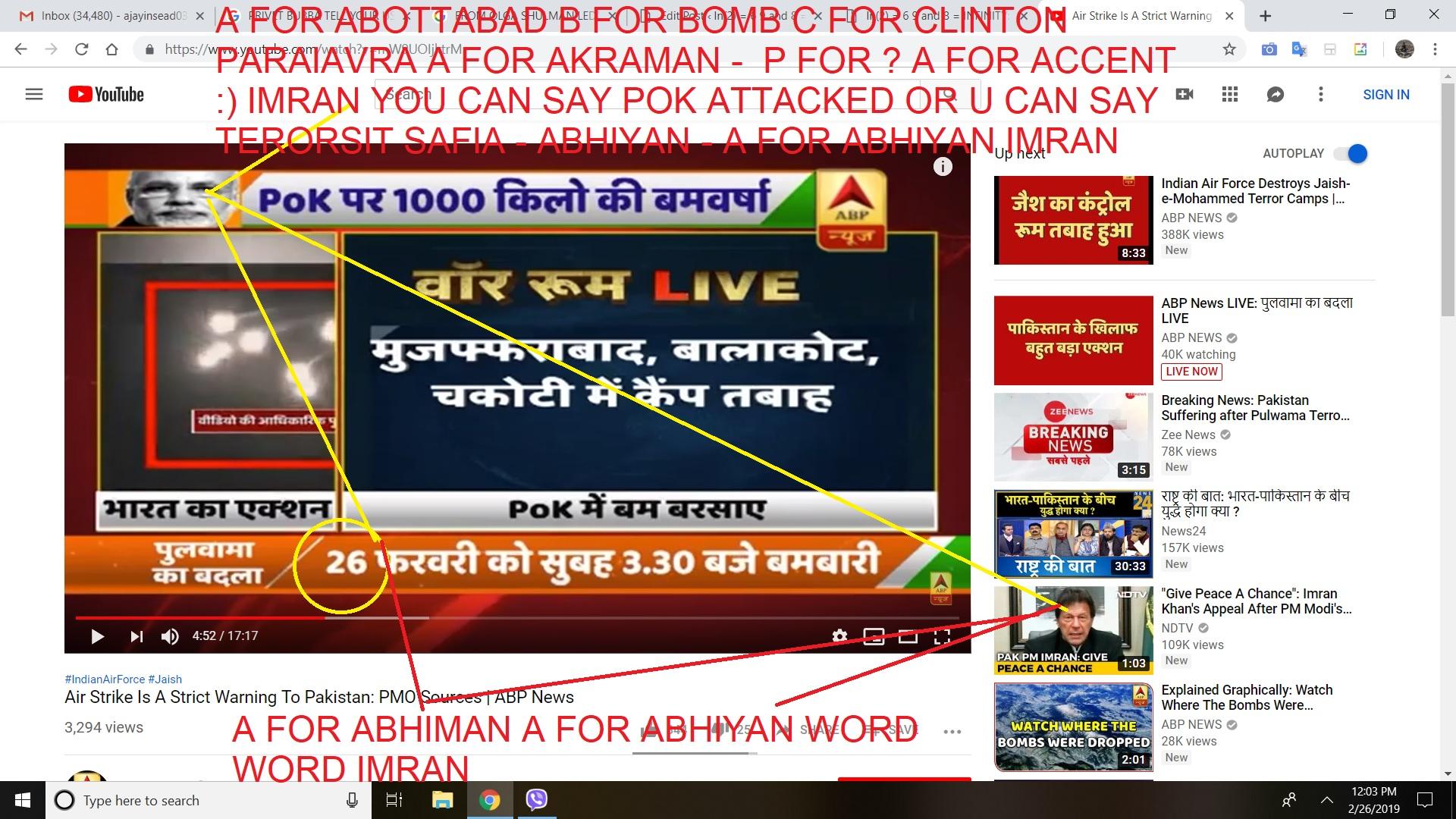 A FOR ABHIYAN A FOR ABHIMAN WORD HEAR IMRAN