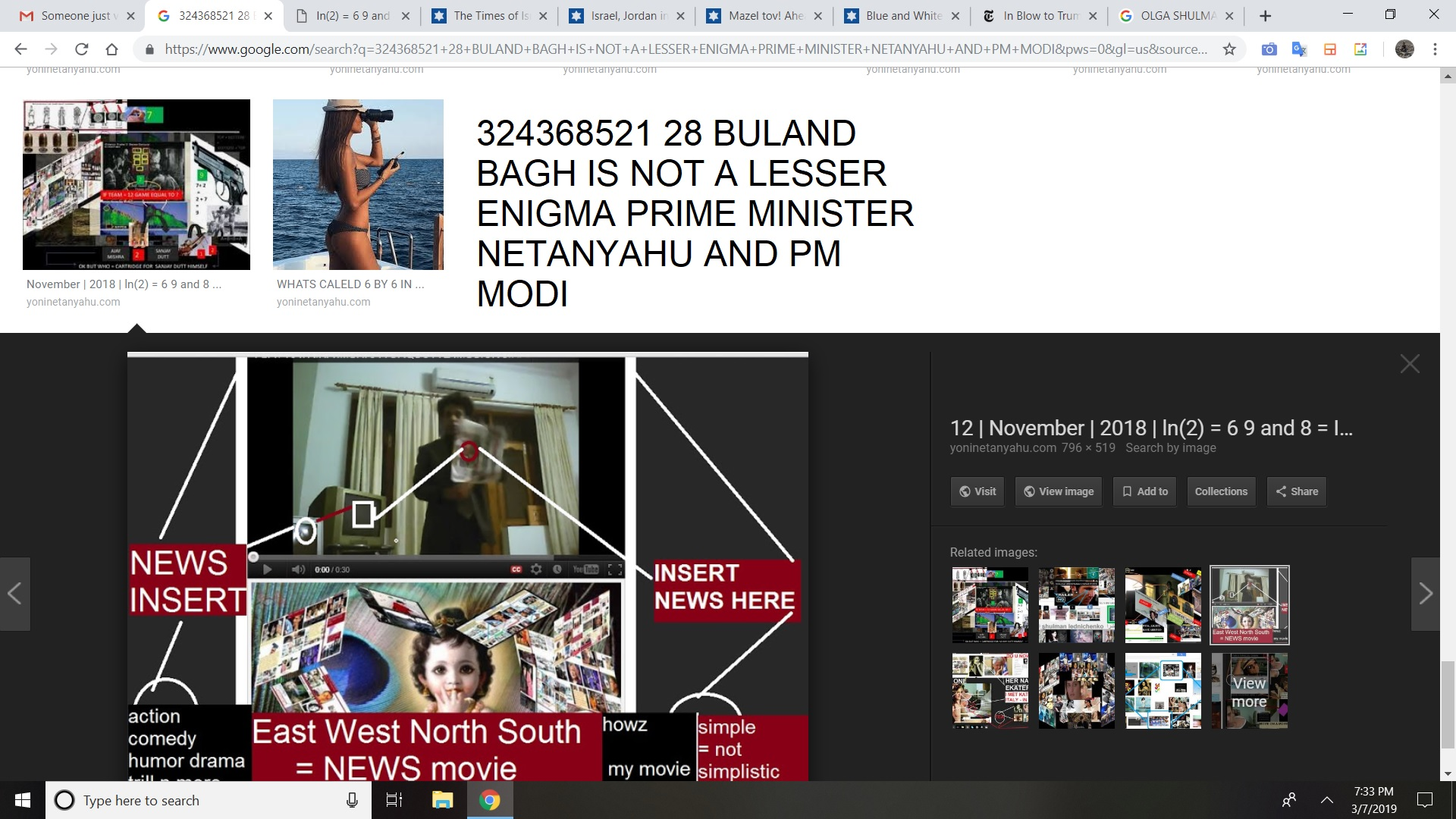 324368521 28 BULAND BAGH IS NOT A LESSER ENIGMA PRIME MINISTER NETANYAHU AND PM MODI