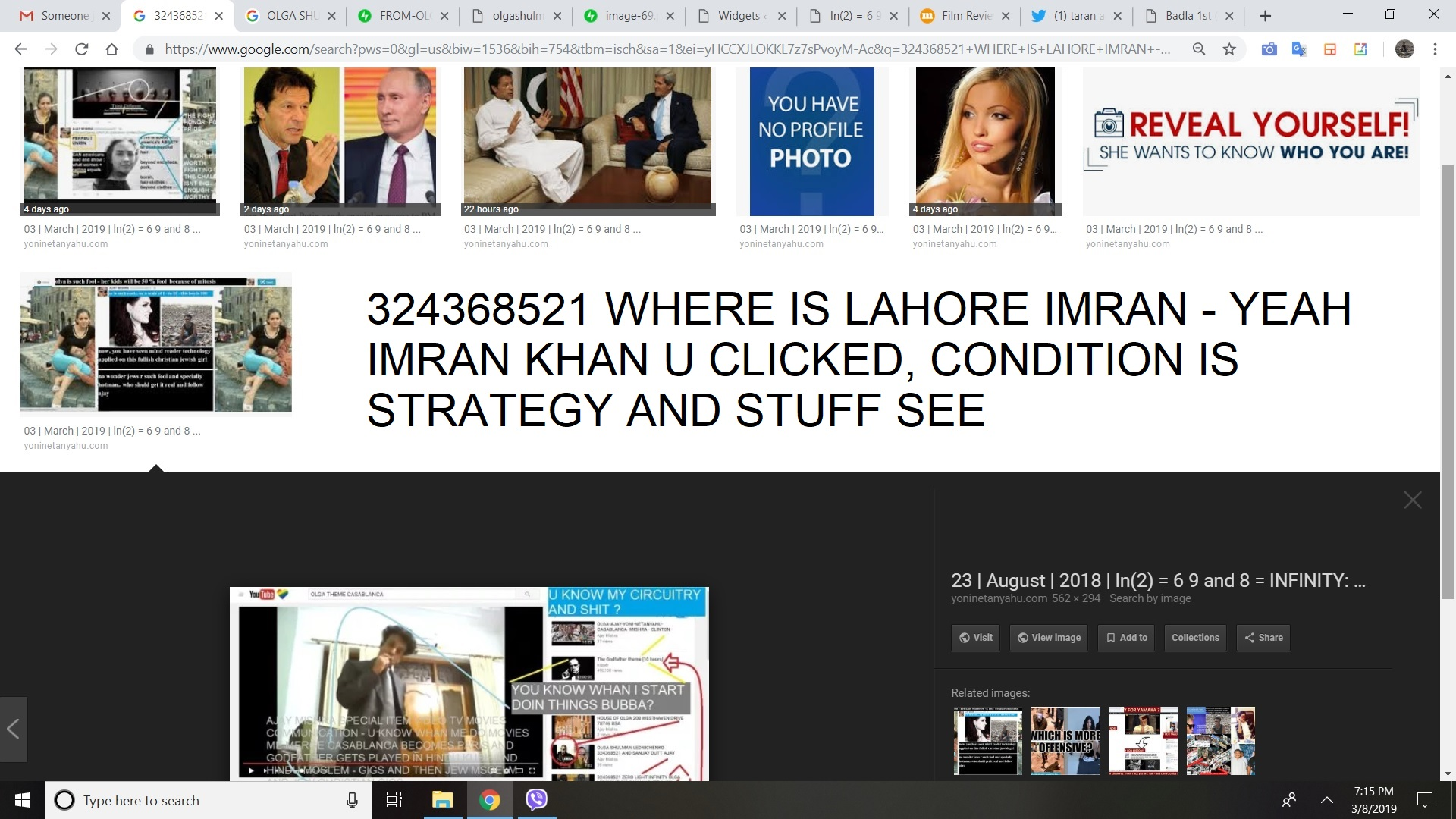 324368521 WHERE IS LAHORE IMRAN - YEAH IMRAN KHAN U CLICKED, CONDITION IS STRATEGY AND STUFF SEE