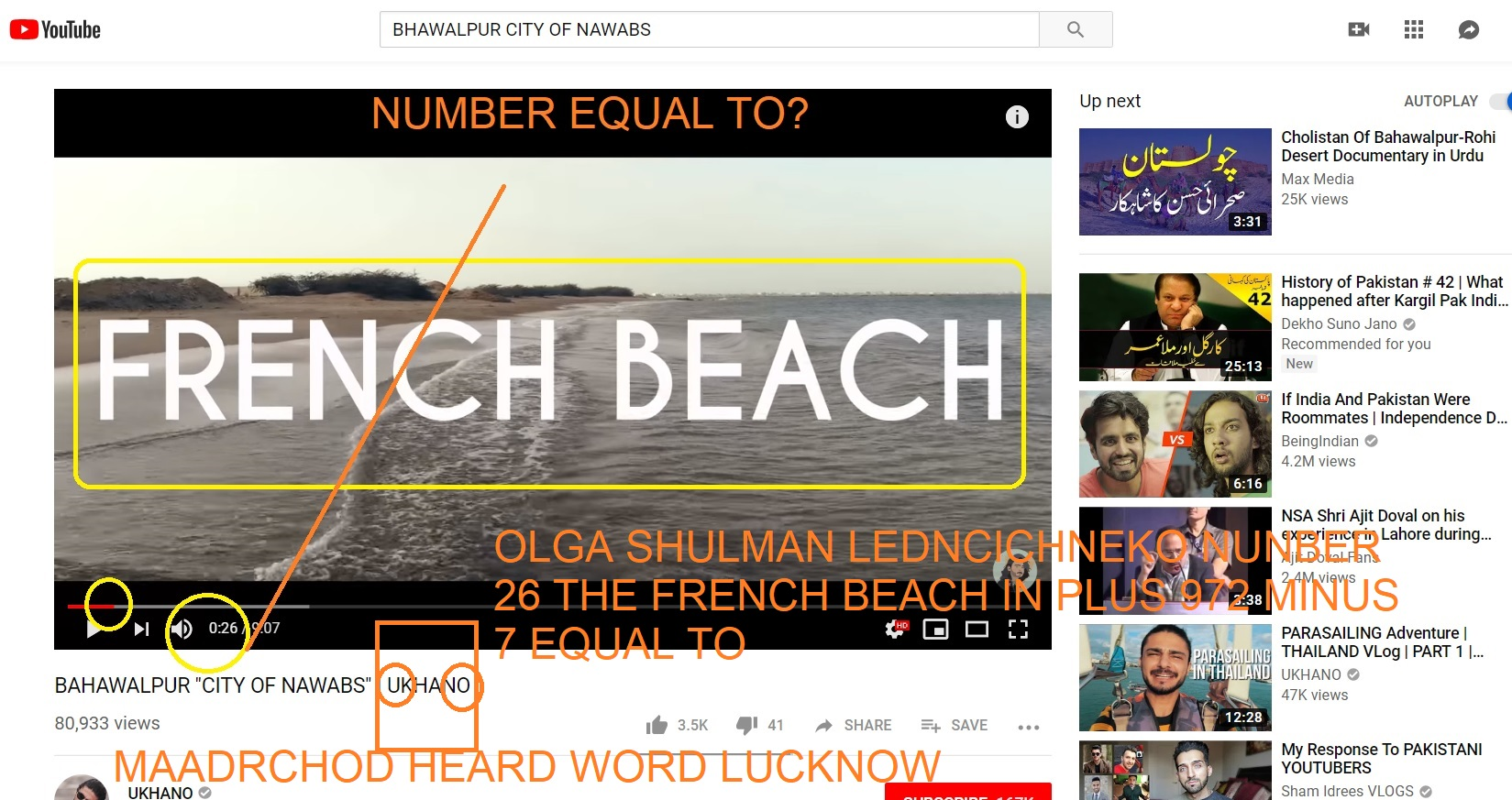 OLGA SHULMAN LEDNCICHNEKO NUNBER 26 THE FRENCH BEACH IN PLUS 972 MINUS 7 EQUAL TO