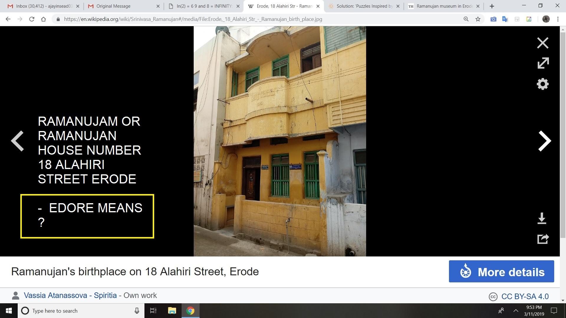RAMANUJAM OR RAMANUJAN HOUSE NUMBER 18 ALAHIRI STREET ERODE - EDORE MEANS