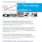 The infinity symbol ∞ olga shulman lednichenko
