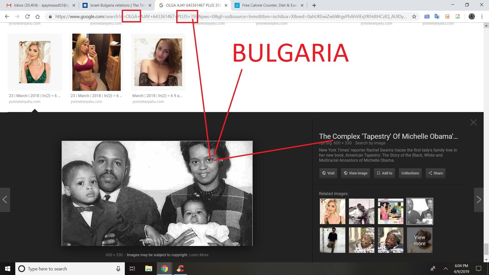 HERE IS BULGARIA