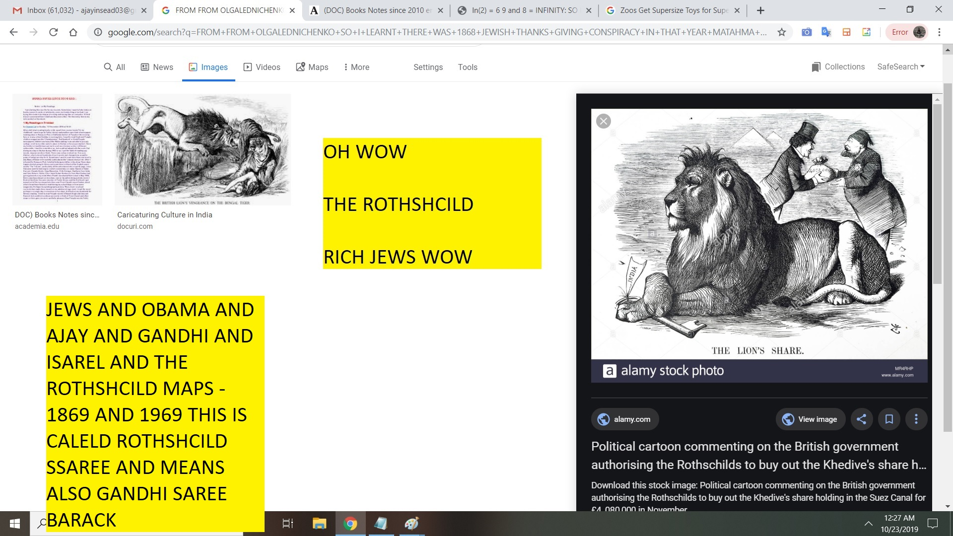 JEWS AND OBAMA AND AJAY AND GANDHI AND ISAREL AND THE ROTHSHCILD MAPS - 1869 AND 1969 THIS IS CALELD ROTHSHCILD SSAREE AND MEANS ALSO GANDHI SAREE BAARCK