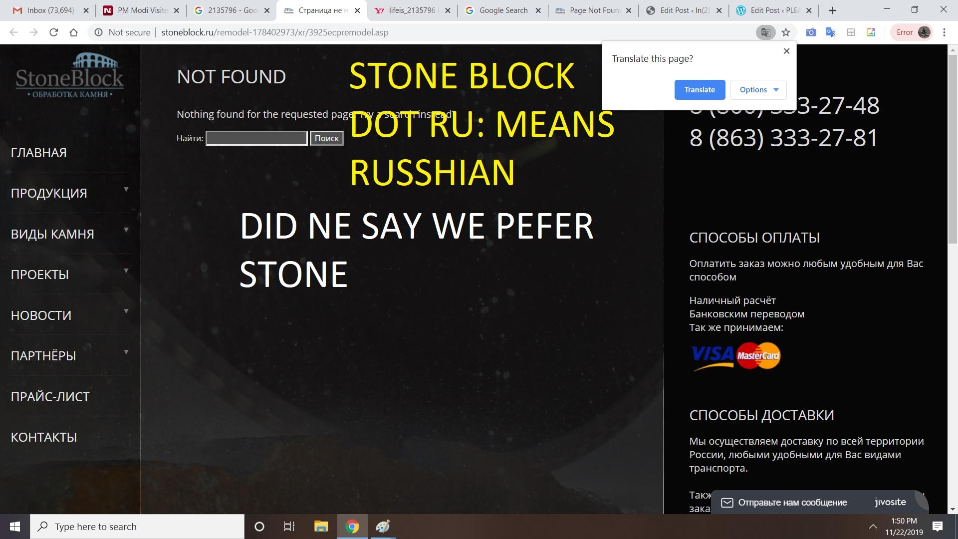 THE STONE BLOCK