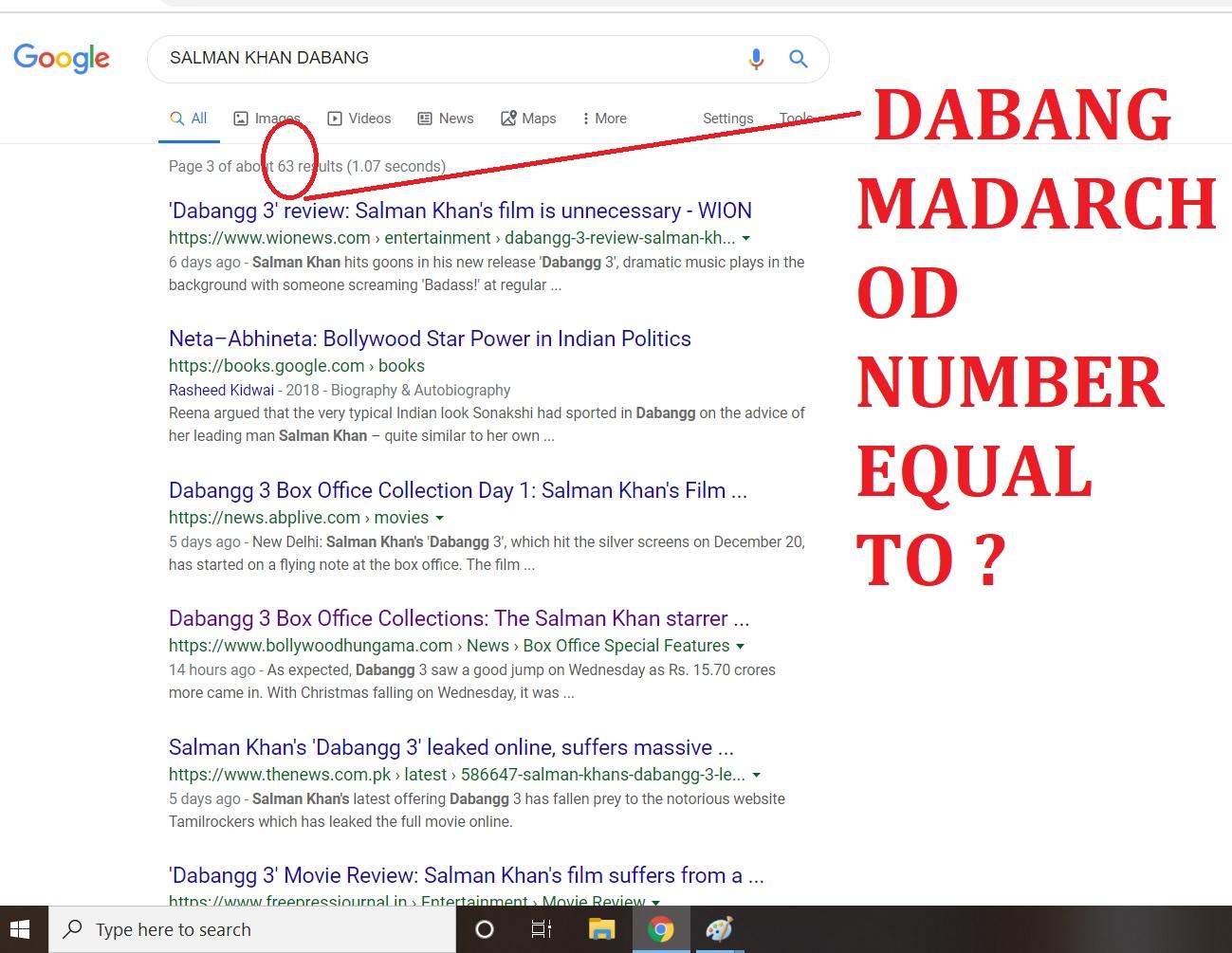 DABANG KHAN SLMAN MOVIE DABANG 3 FLOP DAY 7 REPORT