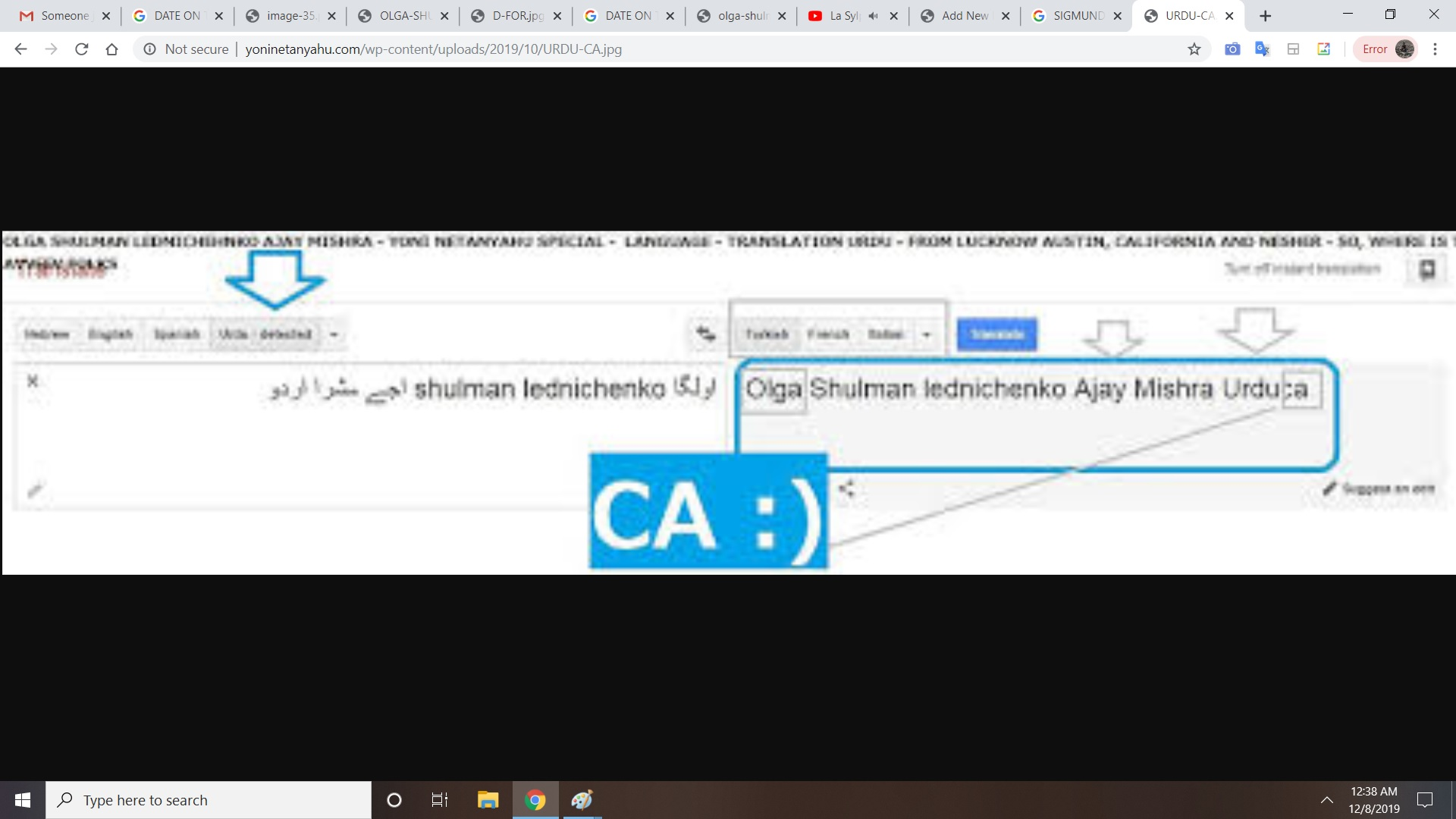 OLGA SHULMAN LEDNCIHENKO BILL CLINTON OPERA IN URDU AND IS CALELD C A