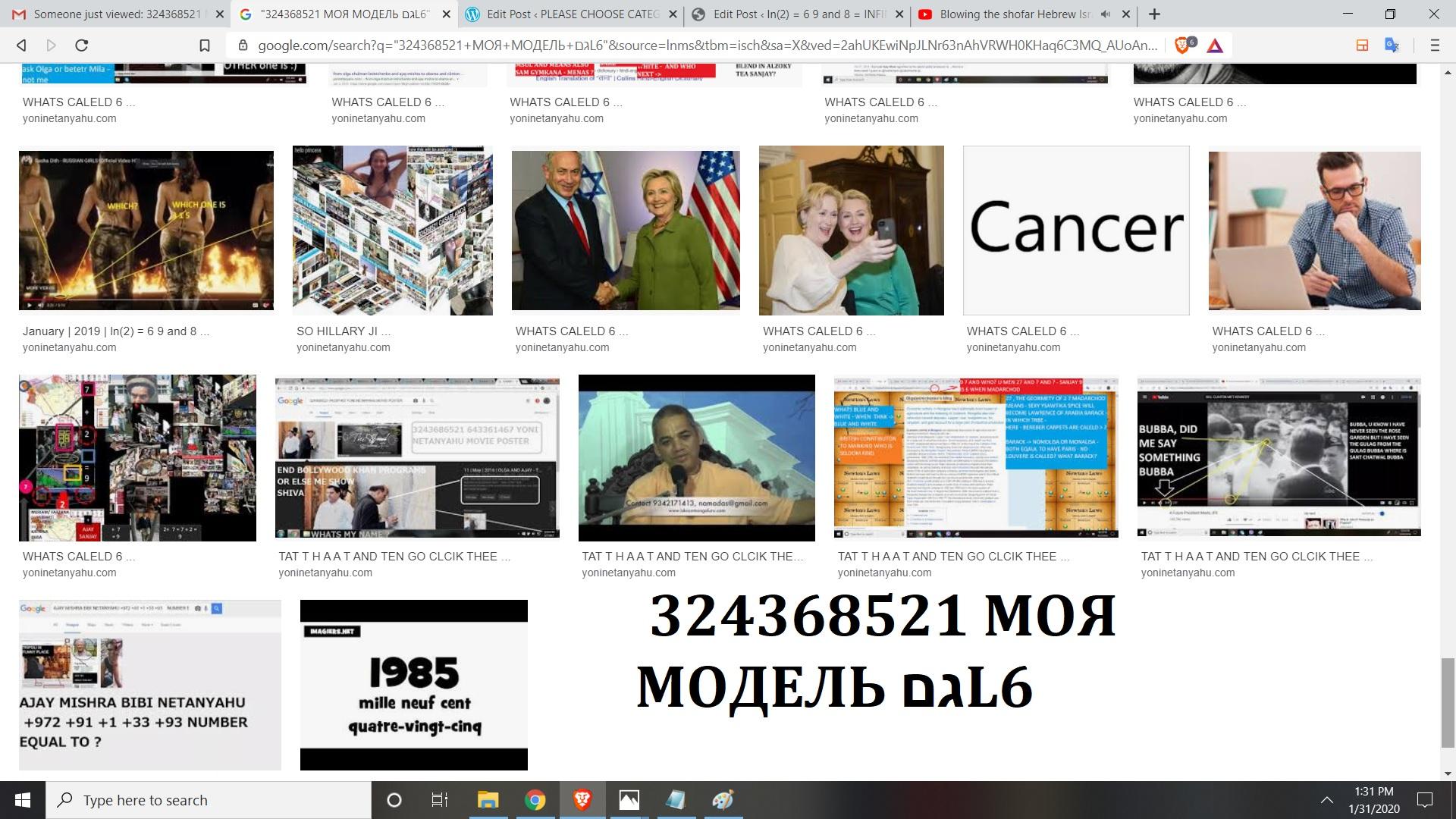 324368521 МОЯ МОДЕЛЬ גםL6