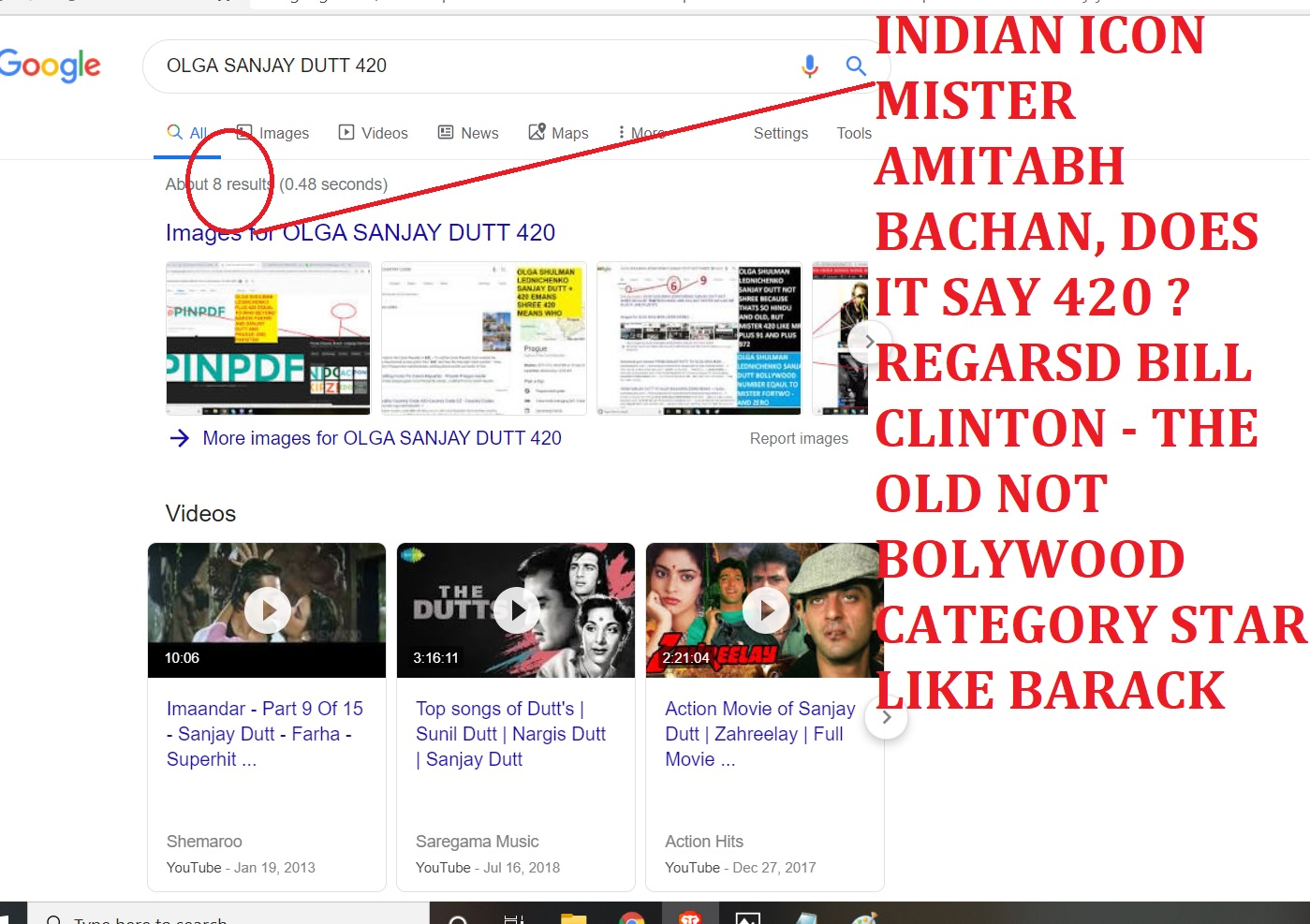 INDIAN ICON MISTER AMITABH BACHAN, DOES IT SAY 420 REGARSD BILL CLINTON - THE OLD NOT BOLYWOOD CATEGORY STAR LIKE BARACK