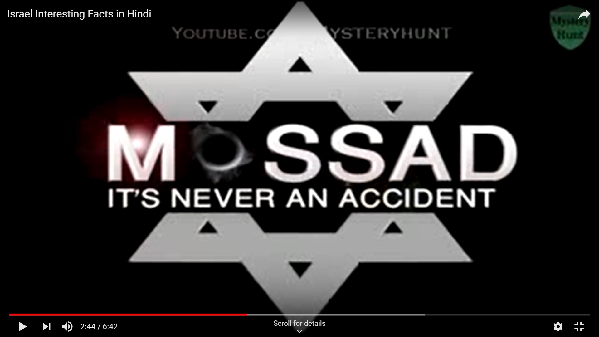 ISAREL AND MOSSAD INTERESTING FACTS IN HINDI