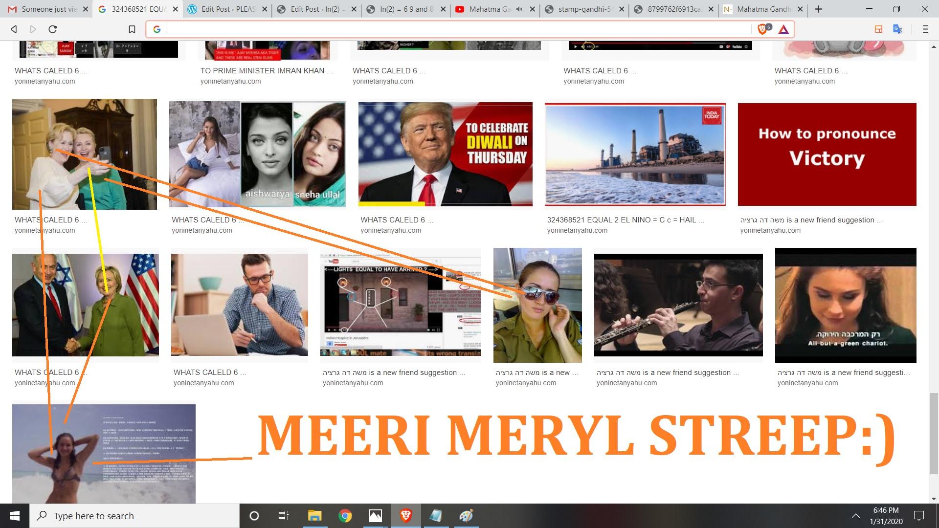 MEERI MERYLN STREEP
