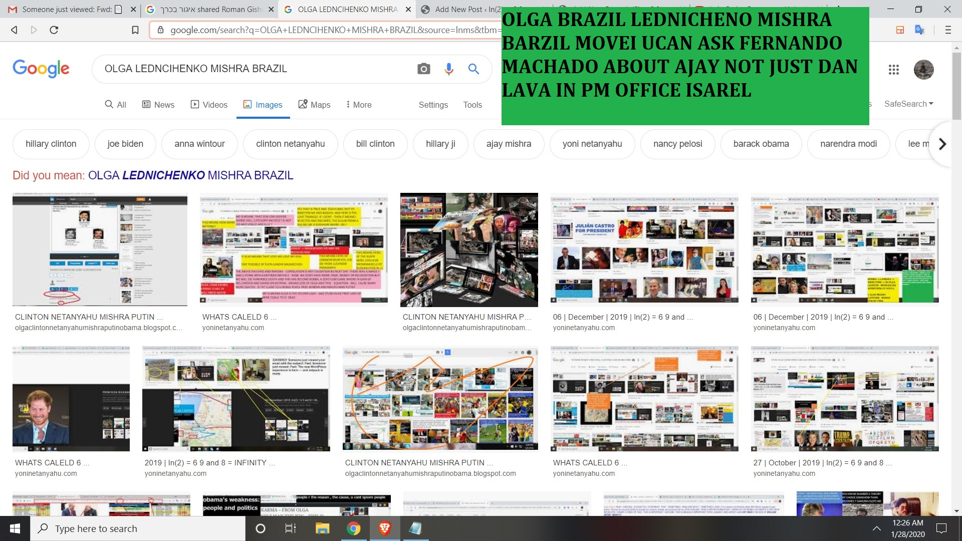 OLGA BRAZIL LEDNCIHENO MISAR BARZIL MOVEI UCAN ASK FERNANDO MACHADO ABOUT AJAY NOT JUST DAN LAVA IN PM OFFICE ISAREL