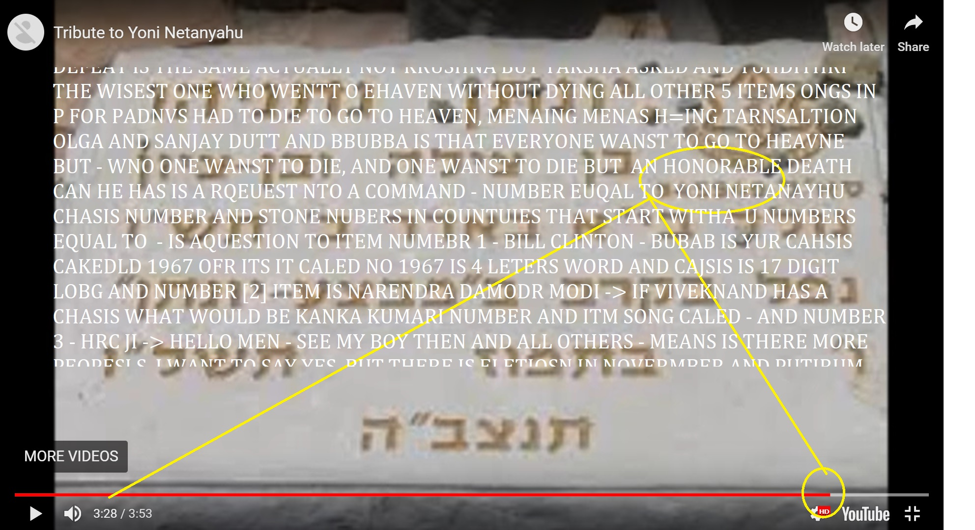554450 YONI NETANAHU CAHSIS POF MERCEDES AND CAR PLATE AND 1967 FORD MUSTANG AND 616 GANTZ AND NETANYAHUA ND OLGA AND CLINTON AND READ THE IMAGE BECASUE IMY LIPS ARE EALED