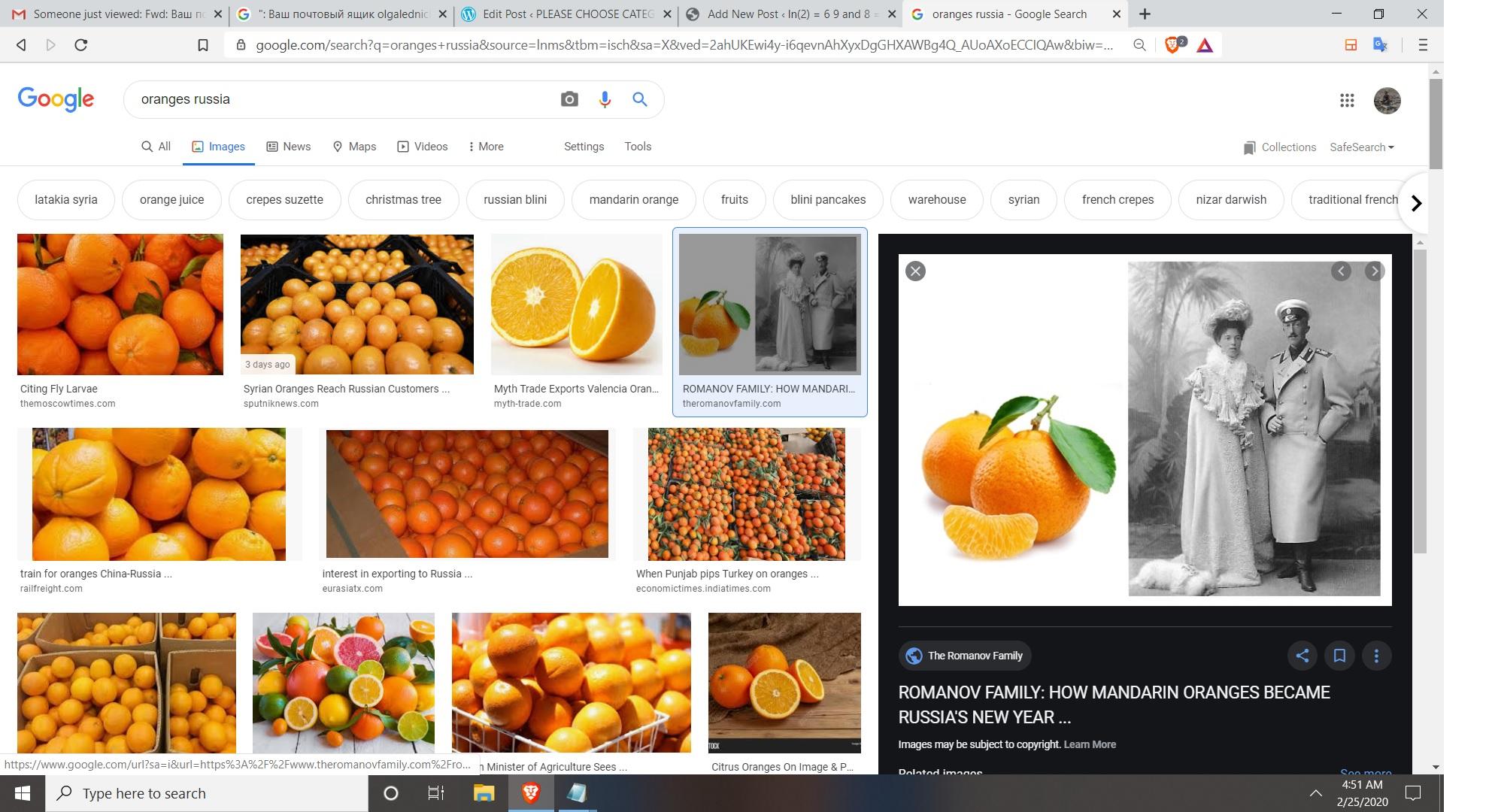 it says romanov oranges olga