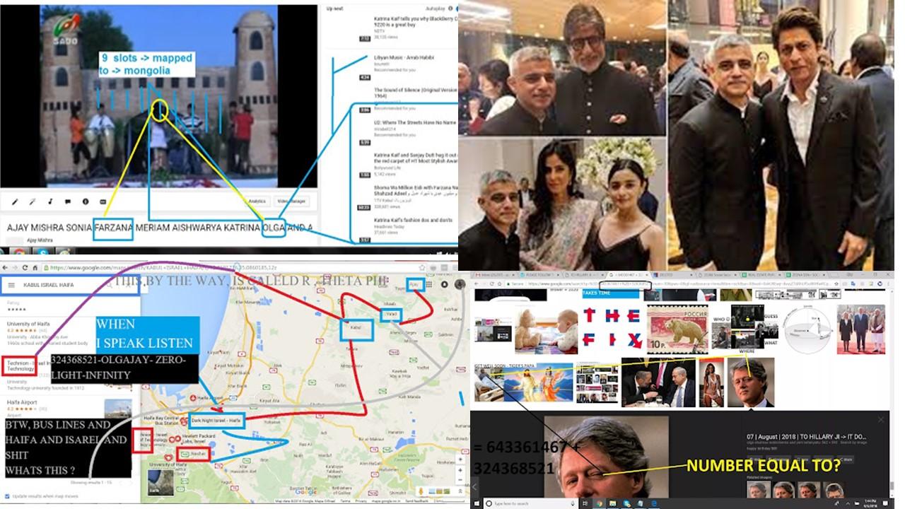 6 ---87014- 87008-87--UNKNOWN- SECRETE CODE - 643361467-PAIRS -EN-AND-AVEC-AND-SANS-PARIS - CALELD PARIS - FROM-PARIS MOVIE===--------==