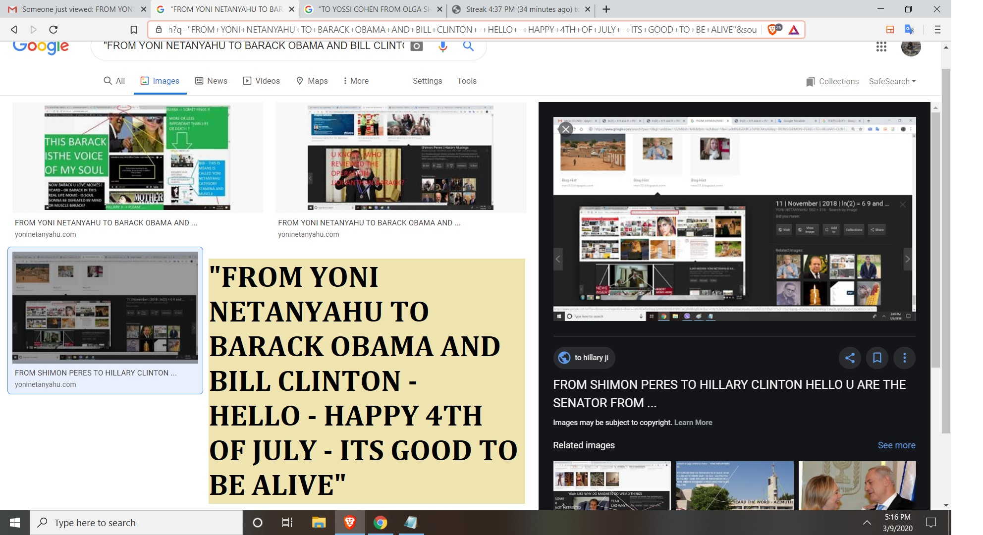 FROM YONI NETANYAHU TO BARACK OBAMA AND BILL CLINTON - HELLO - HAPPY 4TH OF JULY - ITS GOOD TO BE ALIVE