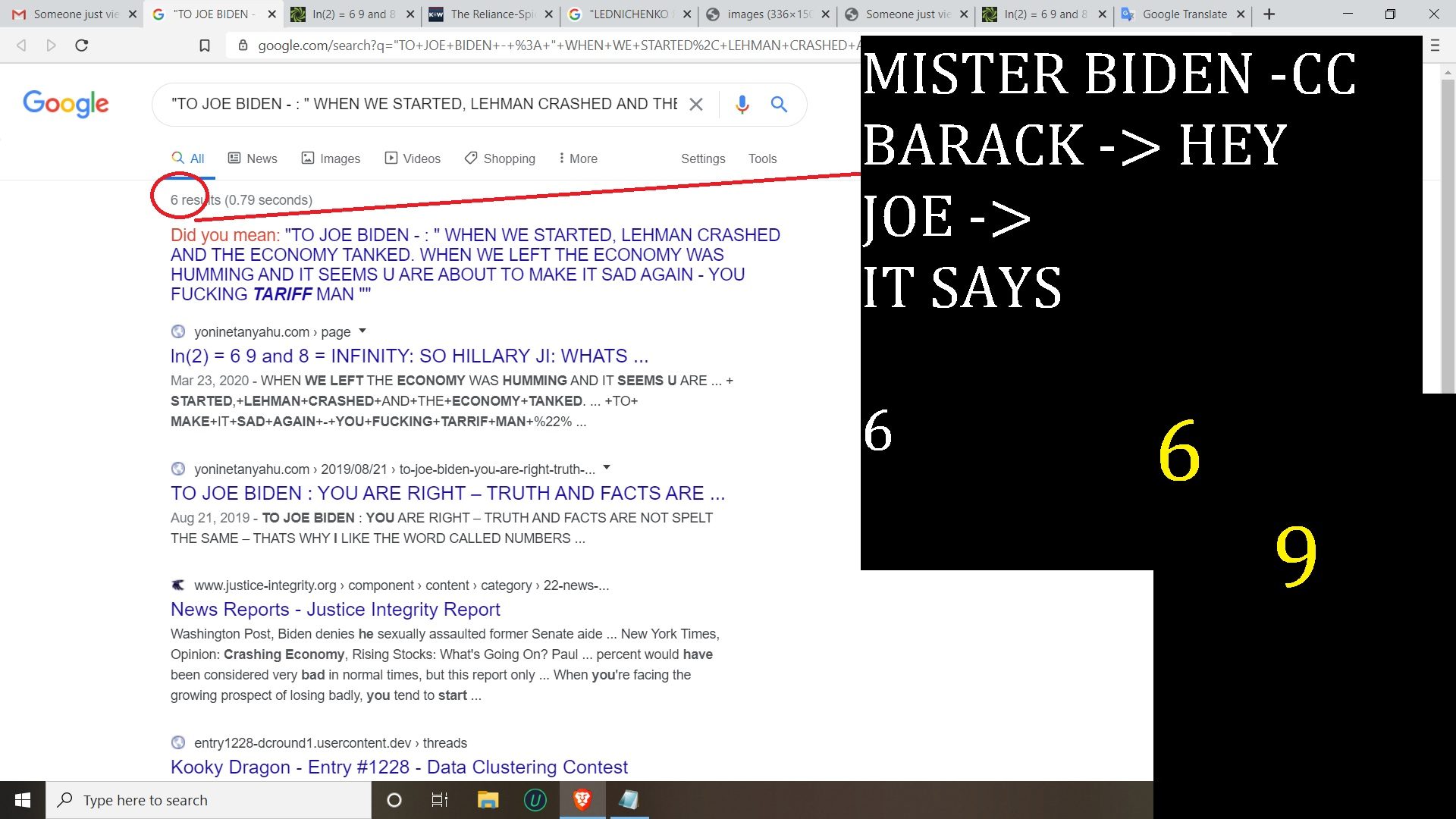 HOWZ 6 MISTER BIDEN AND BARACK REARSD THE CLINTON FROM LUCKNOW