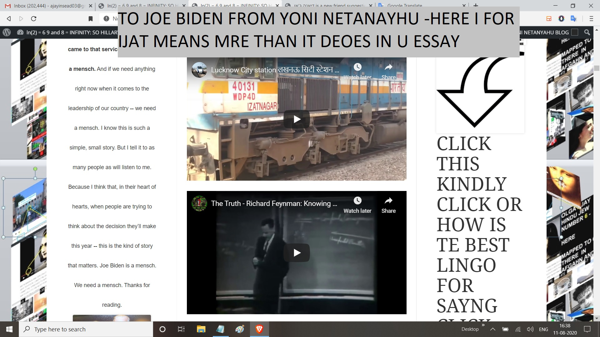 TO JOE BIDEN FROM YONI NETANAYHU -HERE I FOR IJAT MEANS MRE THAN IT DEOES IN U ESSAY