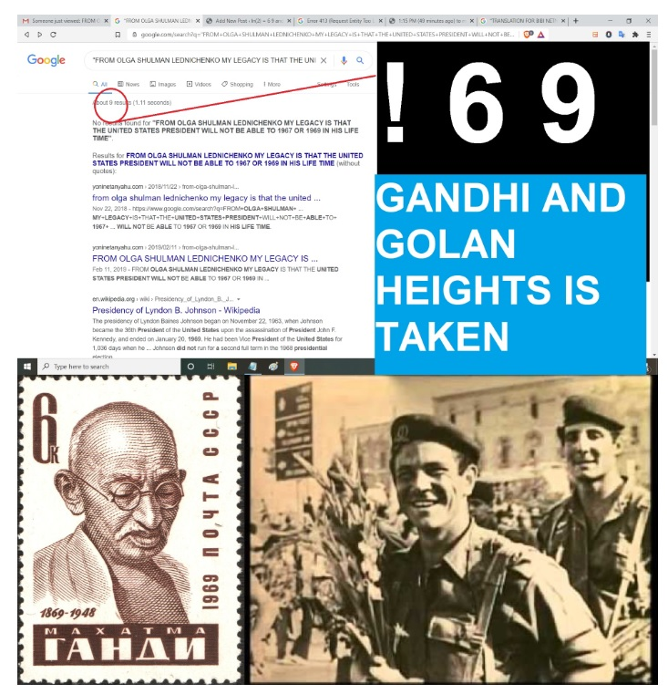 OLGA SHULMAN LEDNICHENKO AJAY MISHRA LEGACY IS GANDHI AND GOLAN MEANS 1969 AND 1967 IS TAKEN