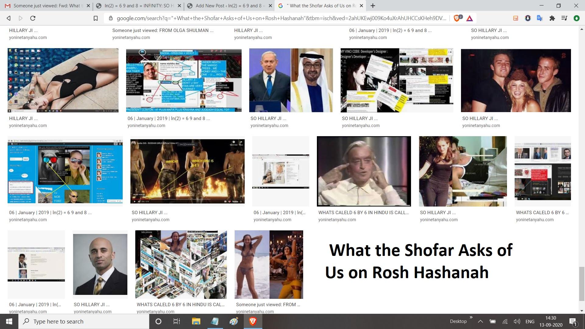 What the Shofar Asks of Us on Rosh Hashanah
