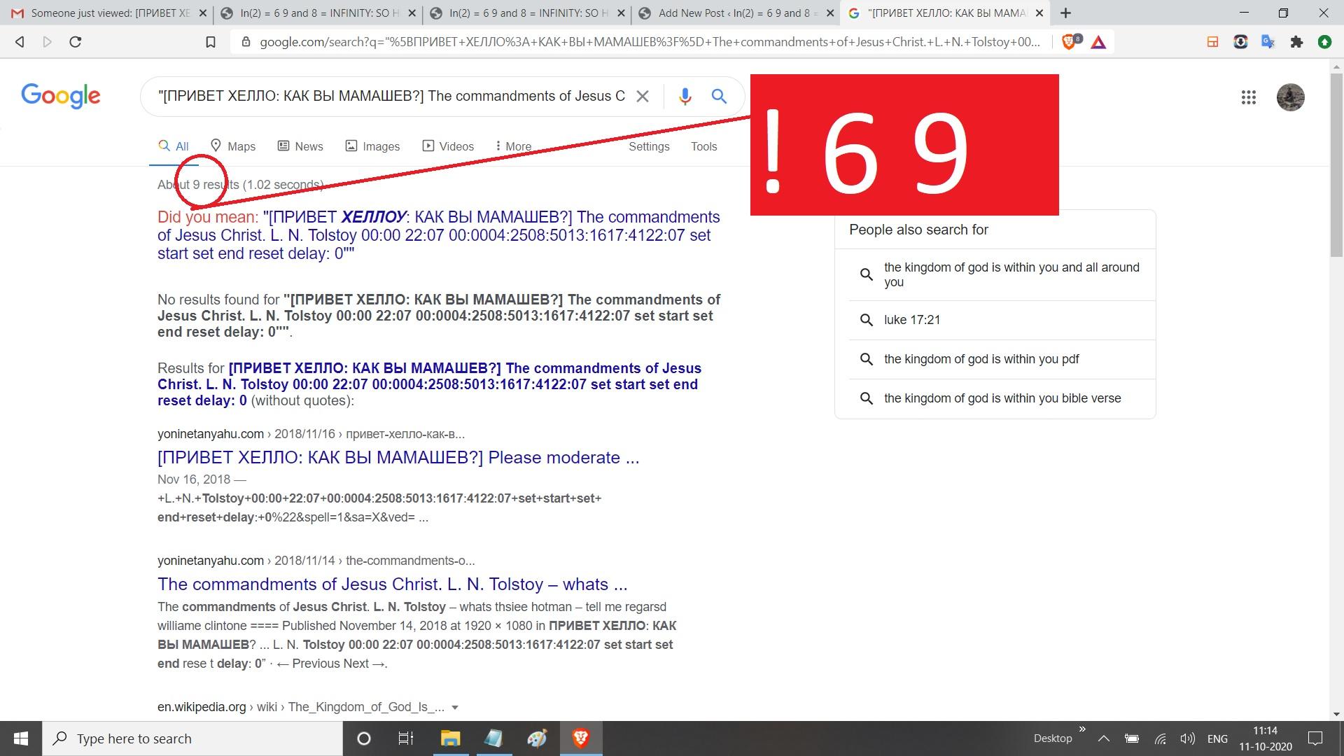 """[ПРИВЕТ ХЕЛЛО: КАК ВЫ МАМАШЕВ?] The commandments of Jesus Christ. L. N. Tolstoy 00:00 22:07 00:0004:2508:5013:1617:4122:07 set start set end reset delay: 0"""""