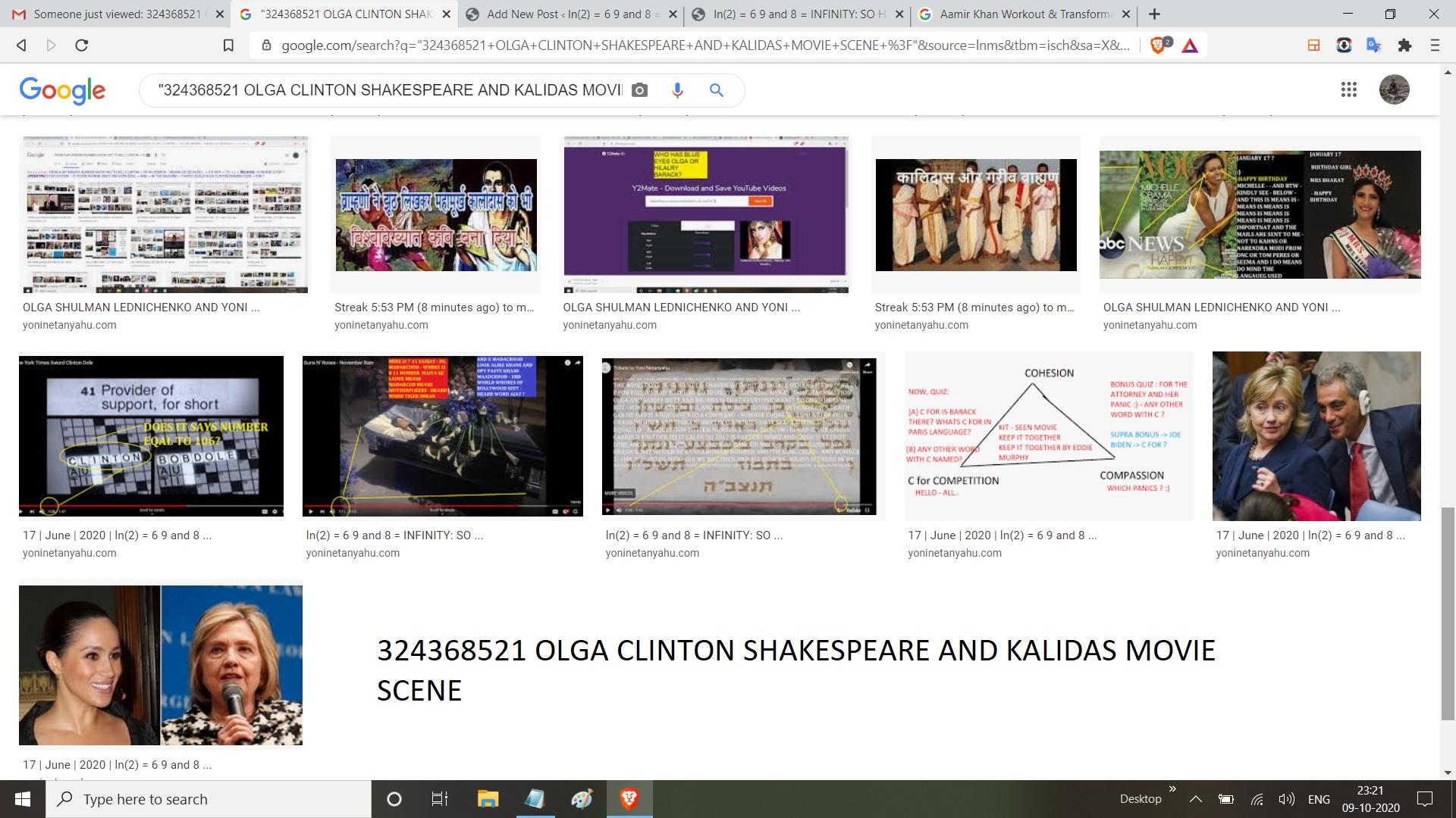 324368521 OLGA CLINTON SHAKESPEARE AND KALIDAS MOVIE SCENE