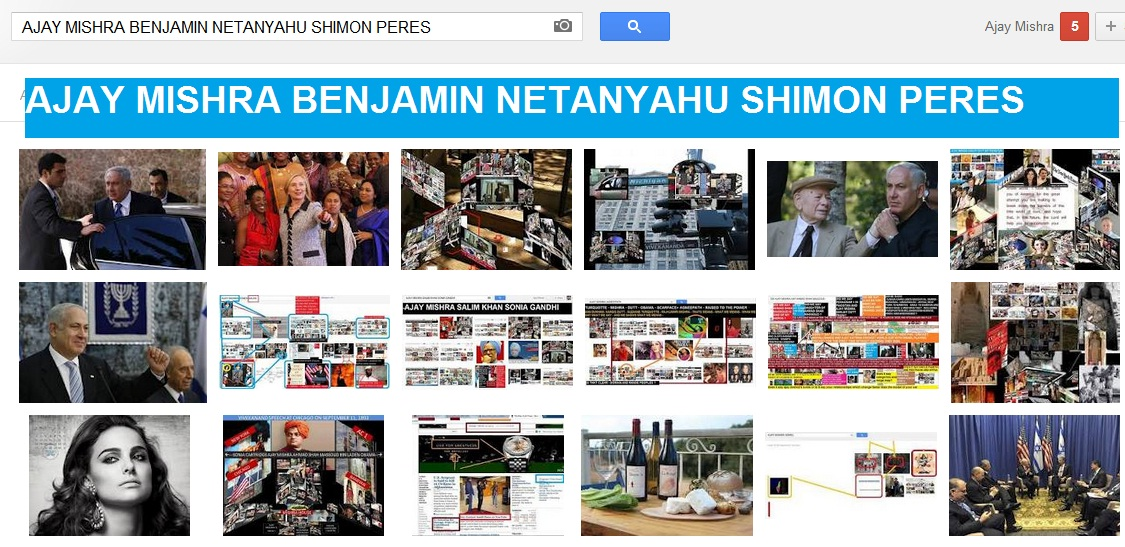 AJAY MISHRA BENJAMIN NETANYAHU SHIMON PERES