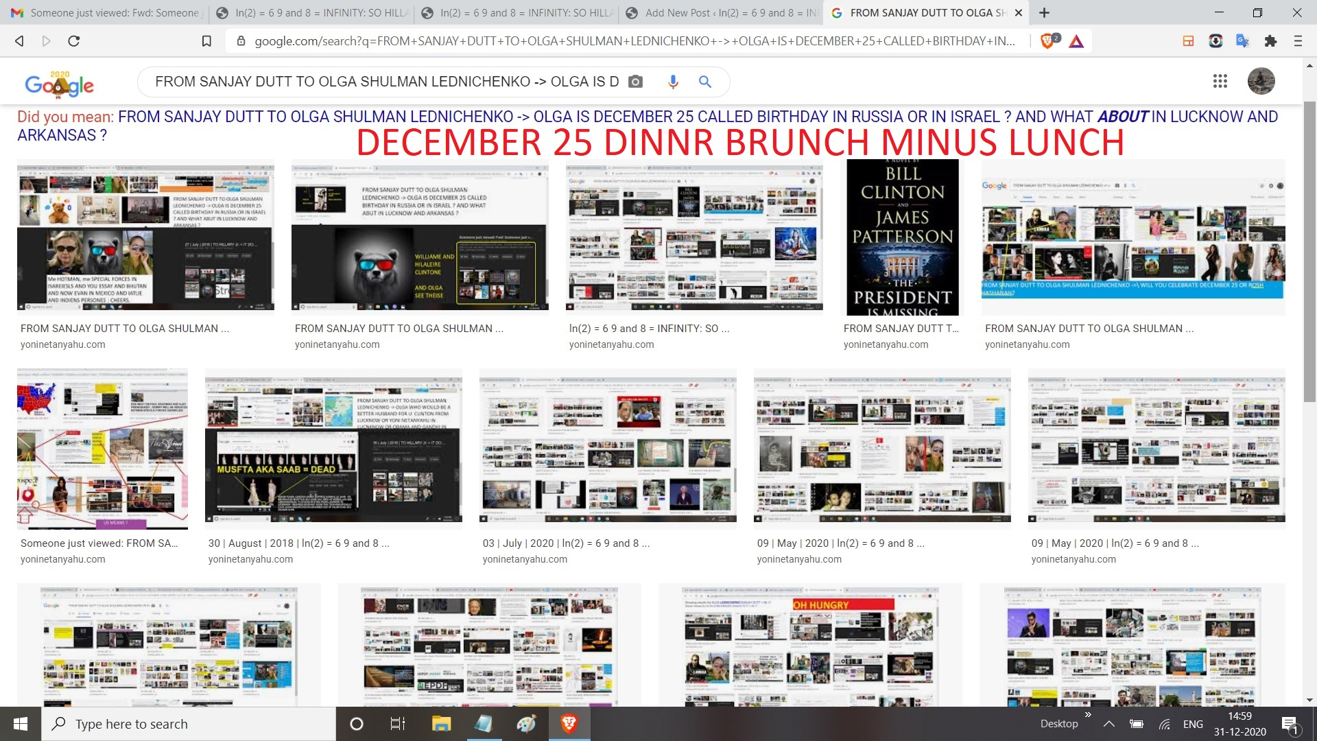 DECEMBER 25 DINNR BRUNCH MINUS LUNCH