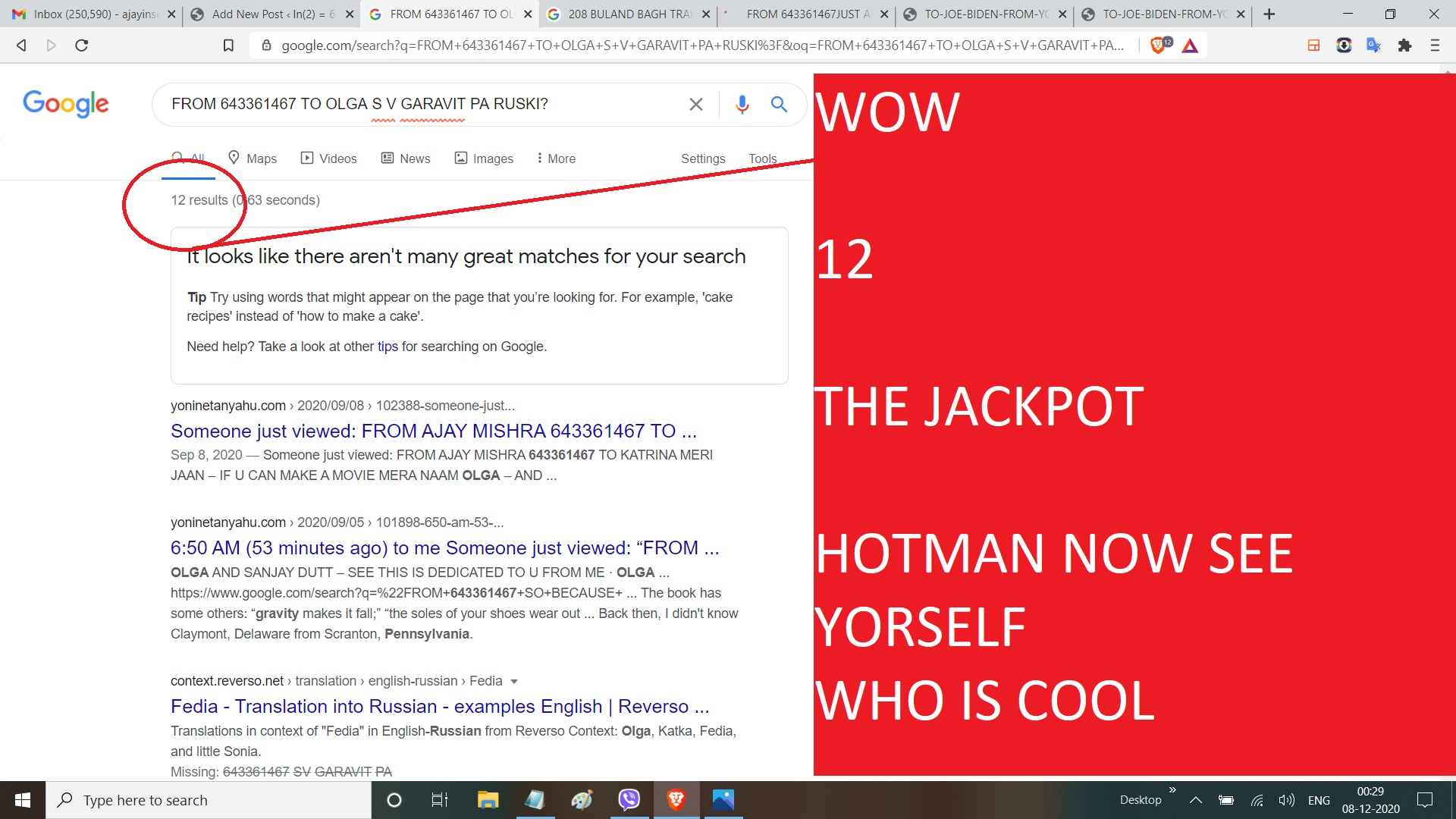 WOW 12 - THE JACKPOT - SEE YRSELF