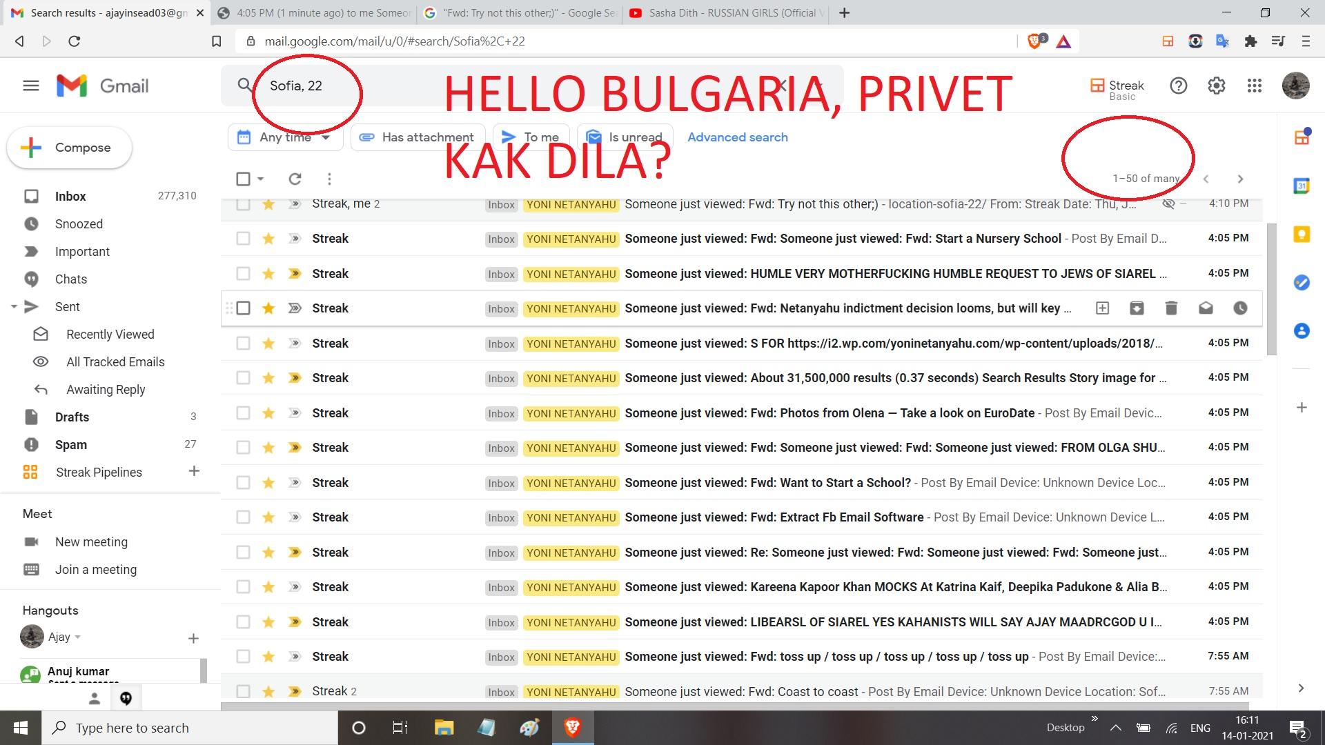 BULGARIAIA CLICKS AT 4 05 PM