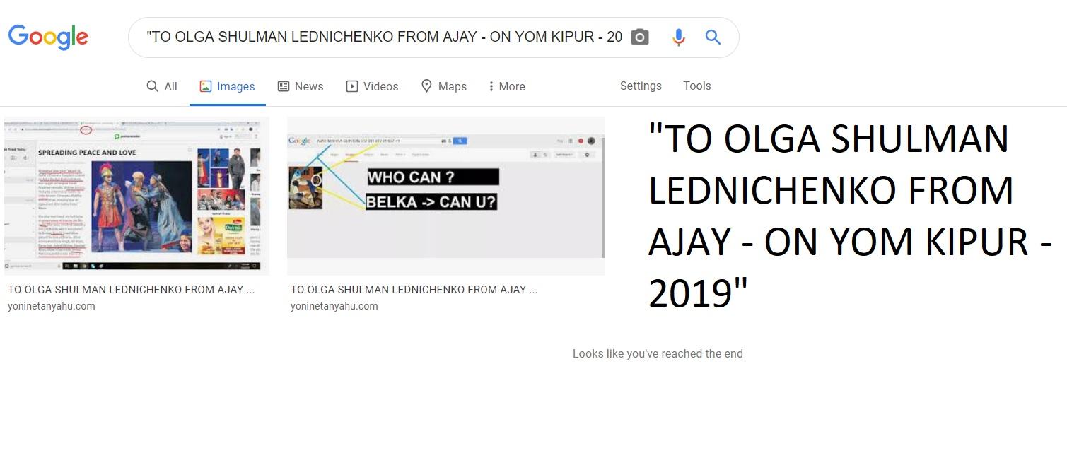TO OLGA SHULMAN LEDNICHENKO FROM AJAY - ON YOM KIPUR - 2019
