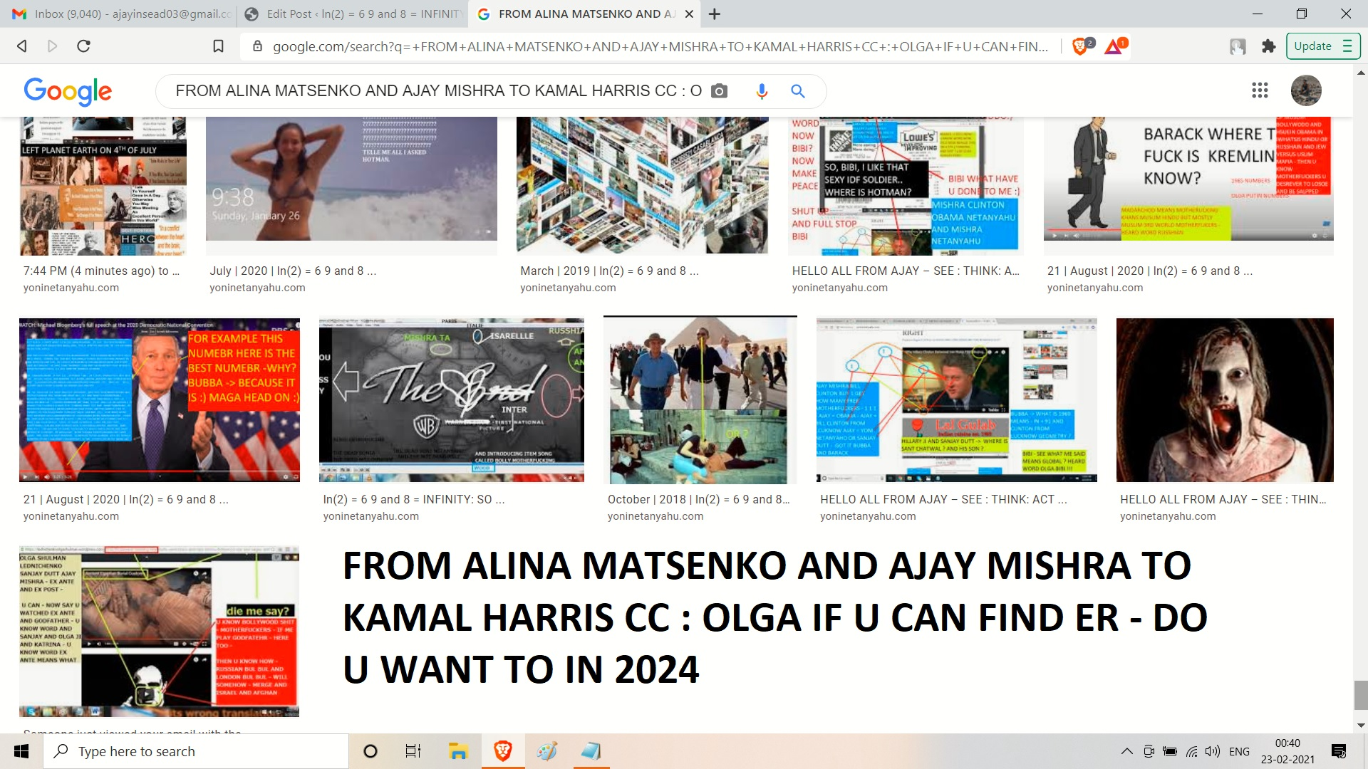 FROM ALINA MATSENKO AND AJAY MISHRA TO KAMAL HARRIS CC OLGA IF U CAN FIND HER - DO U WANT TO IN 2024
