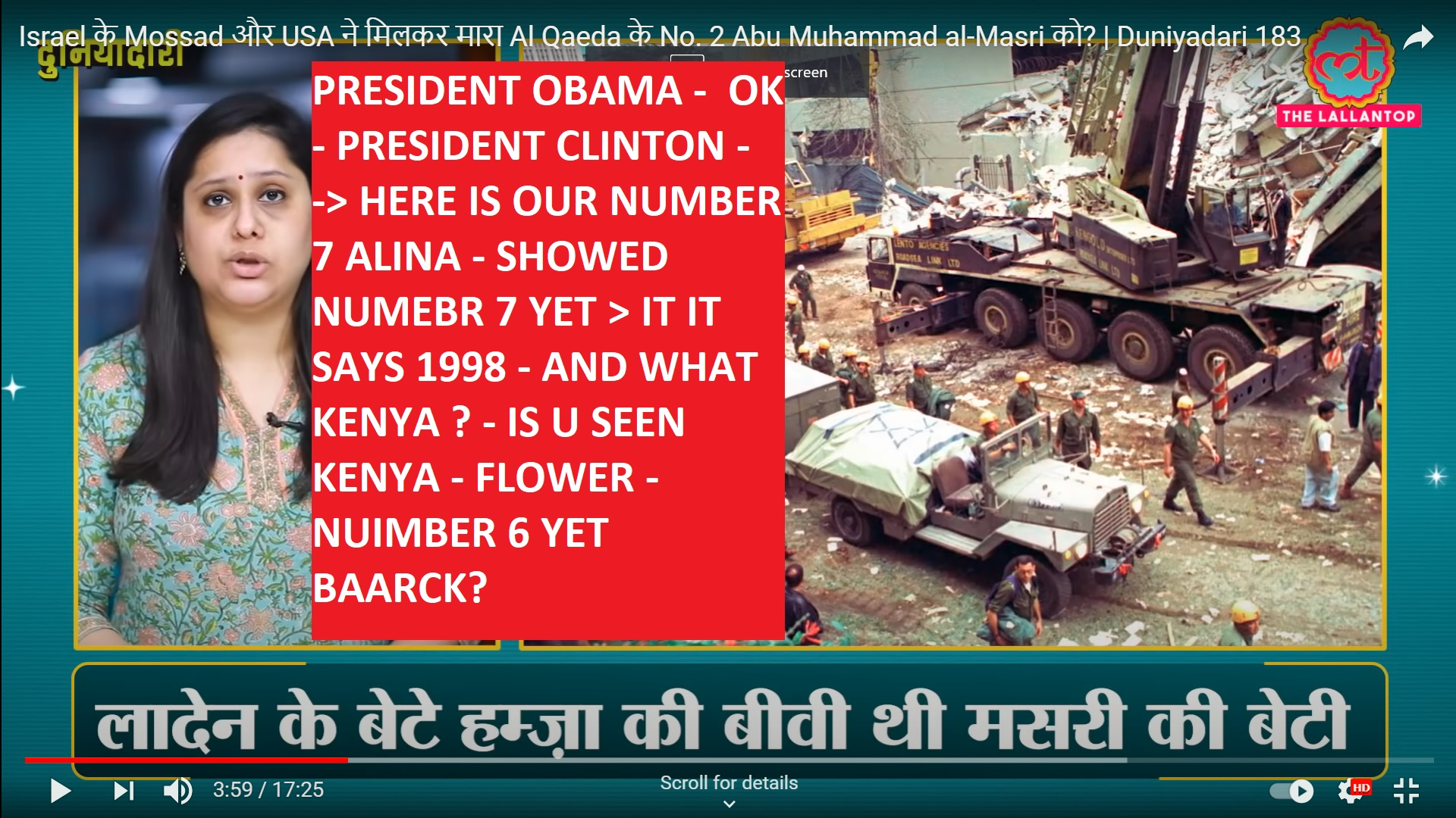 AJAY MISHAR YONI NETANAYHU BILL CLINTON AND AJAY MISHRA AL MASRI - AL QAEDA - NUMEBR 7 PLUS NUMBER 1986 AND KENYA AND ROSE AND 8 AN OBAMA - AND NUMBER - 7 AND 1986 AND ALINA AND SONIA AND WHO
