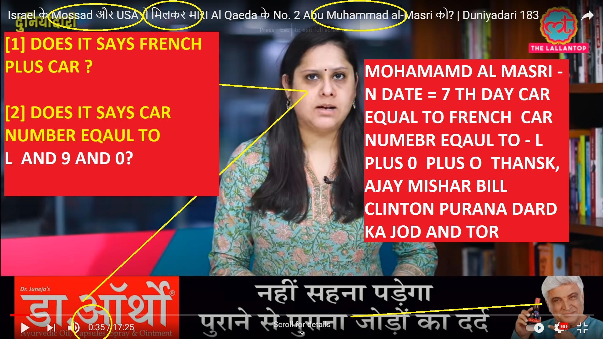 MOHAMAMD AL MASRI - N DATE = 7 TH DAY CAR EQUAL TO FRENCH CAR NUMEBR EQAUL TO - L PLUS 0 PLUS O THANSK, AJAY MISHAR BLILL CLINTON PURAMNA DARD KA JOD AND TOR