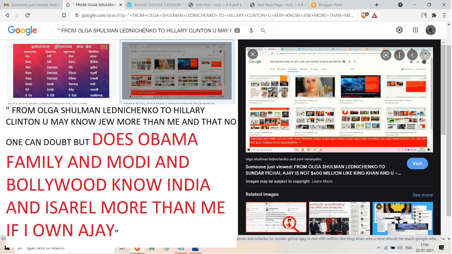 DOES OBAMA FAMILY AND MODI AND BOLLYWOOD KNOW INDIA AND ISAREL MORE THAN ME IF I OWN AJAY