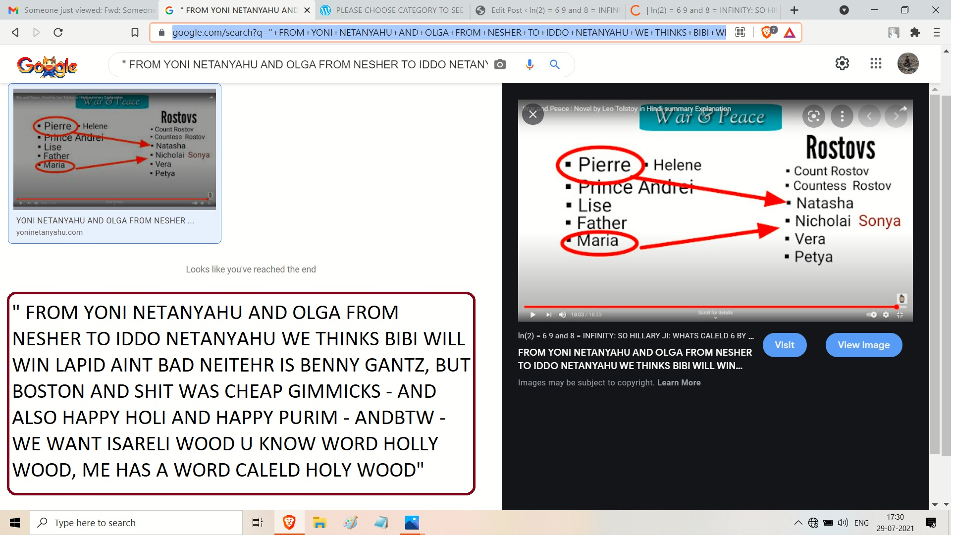 """"""" FROM YONI NETANYAHU AND OLGA FROM NESHER TO IDDO NETANYAHU WE THINKS BIBI WILL WIN LAPID AINT BAD NEITEHR IS BENNY GANTZ, BUT BOSTON AND SHIT WAS CHEAP GIMMICKS - AND ALSO HAPPY HOLI AND HAPPY PURIM - ANDBTW - WE WANT ISARELI WOOD U KNOW WORD HOLLY WOOD, ME HAS A WORD CALELD HOLY WOOD"""""""
