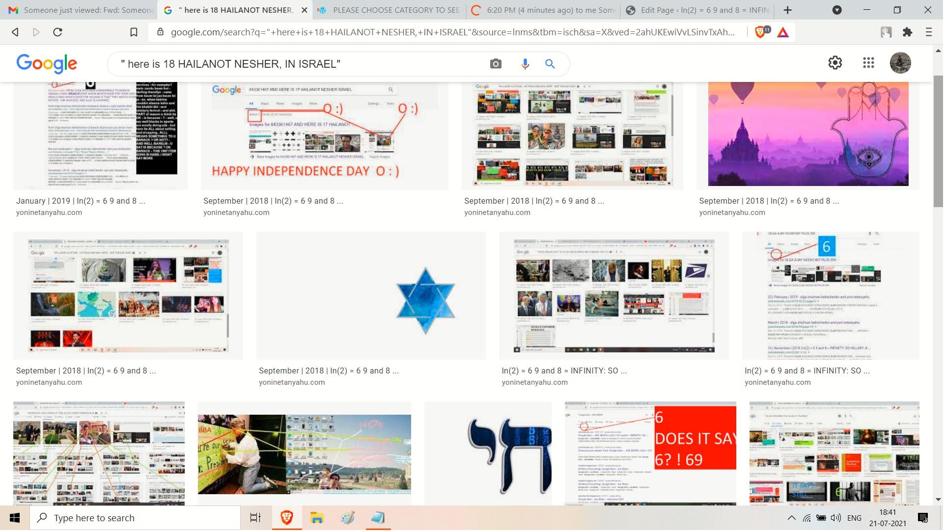 here is 18 HAILANOT NESHER, IN ISRAE