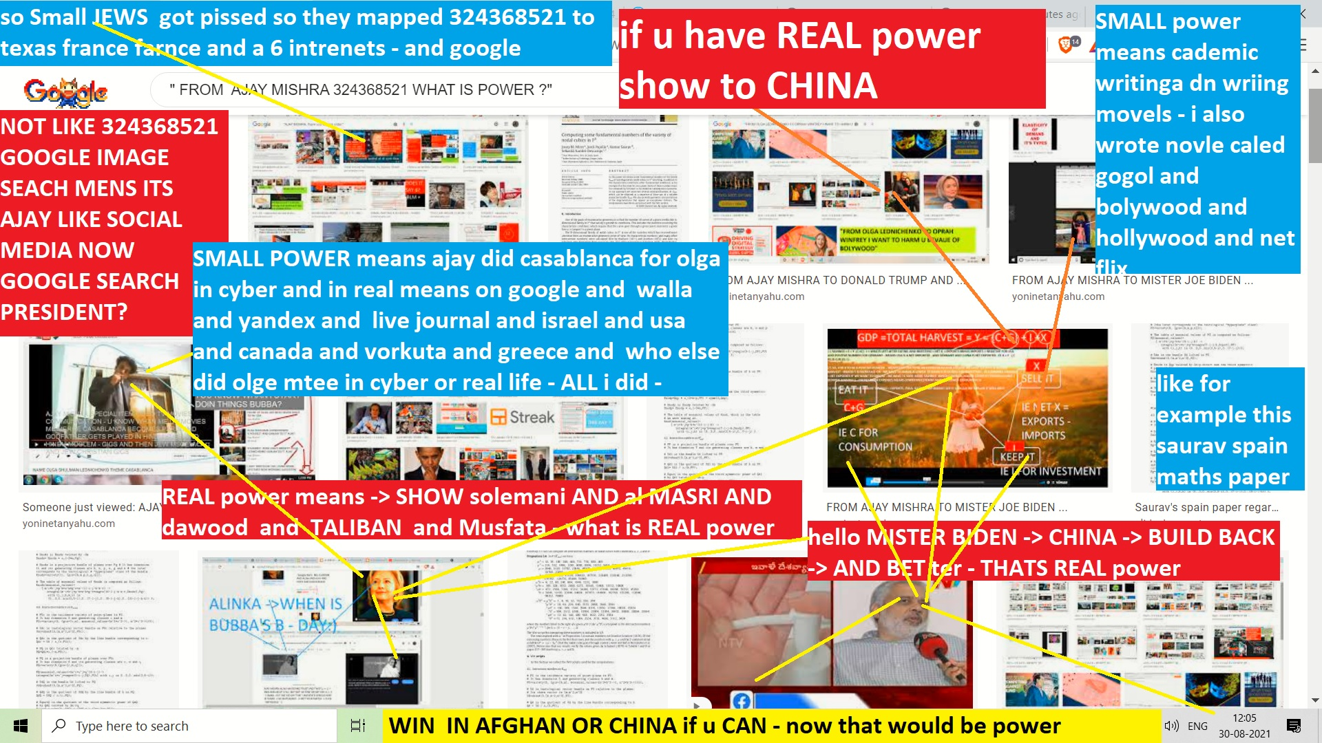 AJAY MISHAR ALINA MATSENKO THIS IS EXAMPLE FO REAL POWER - AND CHALLENGE TO SHOW POWER IF U CAN I HAVE SHOWN SMALL POWER AS EXPRESED IN THESE IMAGES