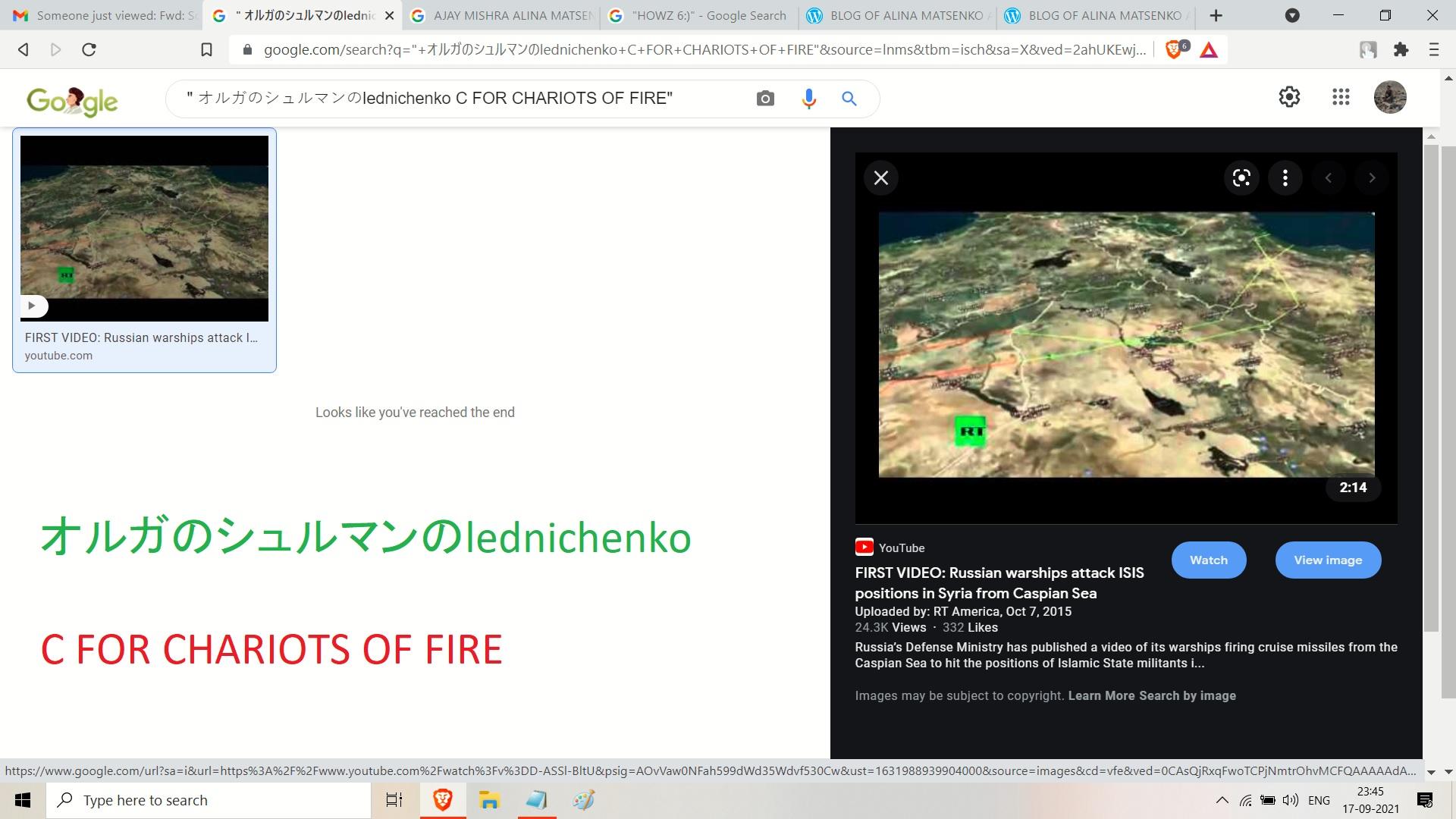 オルガのシュルマンのlednichenko C FOR CHARIOTS OF FIRE